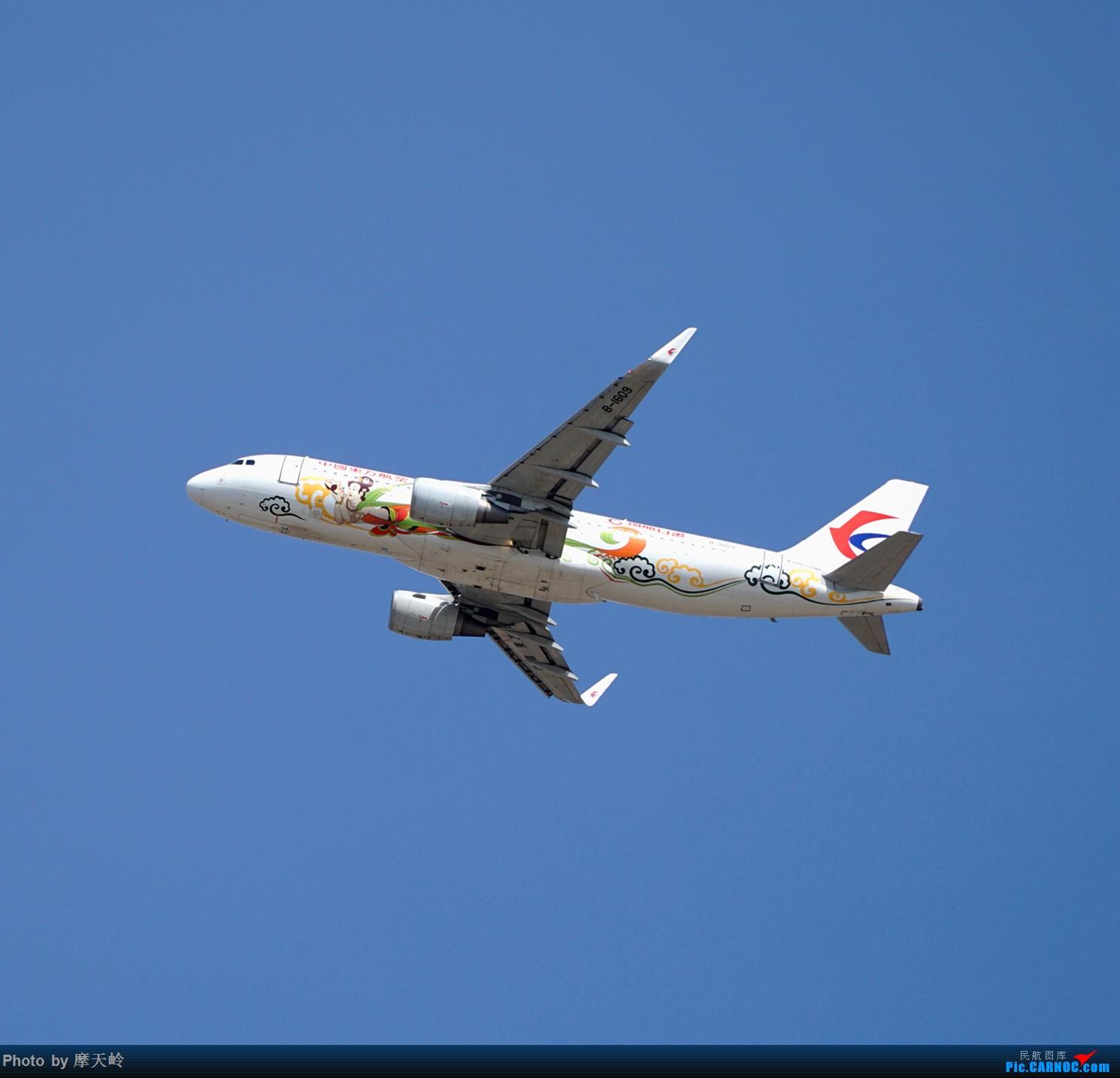 Re:[原创]长水场内场外 AIRBUS A320-200 B-1609 中国昆明长水国际机场