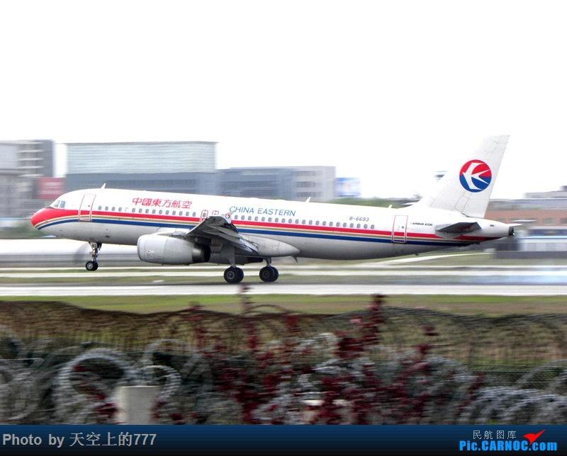 [原创]初试动感 AIRBUS A320-200 B-6693 中国西安咸阳国际机场