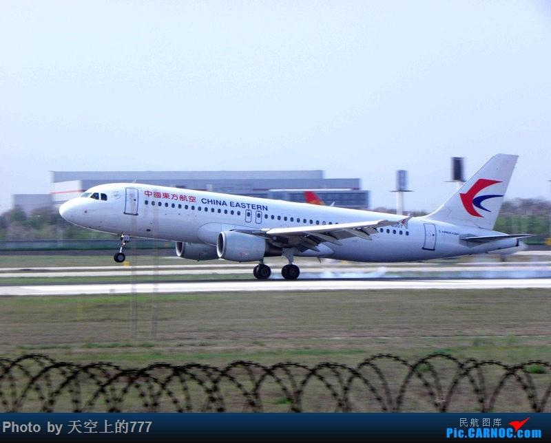 Re:初试动感 AIRBUS A320-200 B-6007 中国西安咸阳国际机场