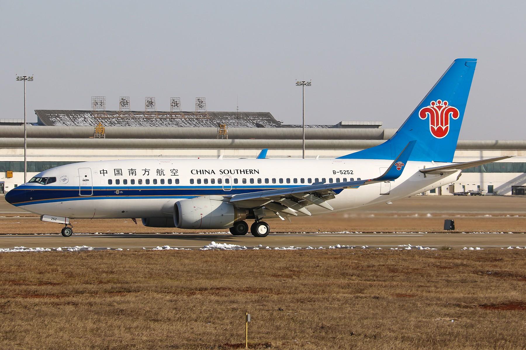 Re:*****【南昌飞友会】紧凑才好看:南航737-700降落一组【1800*1200高清大图】***** BOEING 737-700 B-5252 中国南昌昌北国际机场