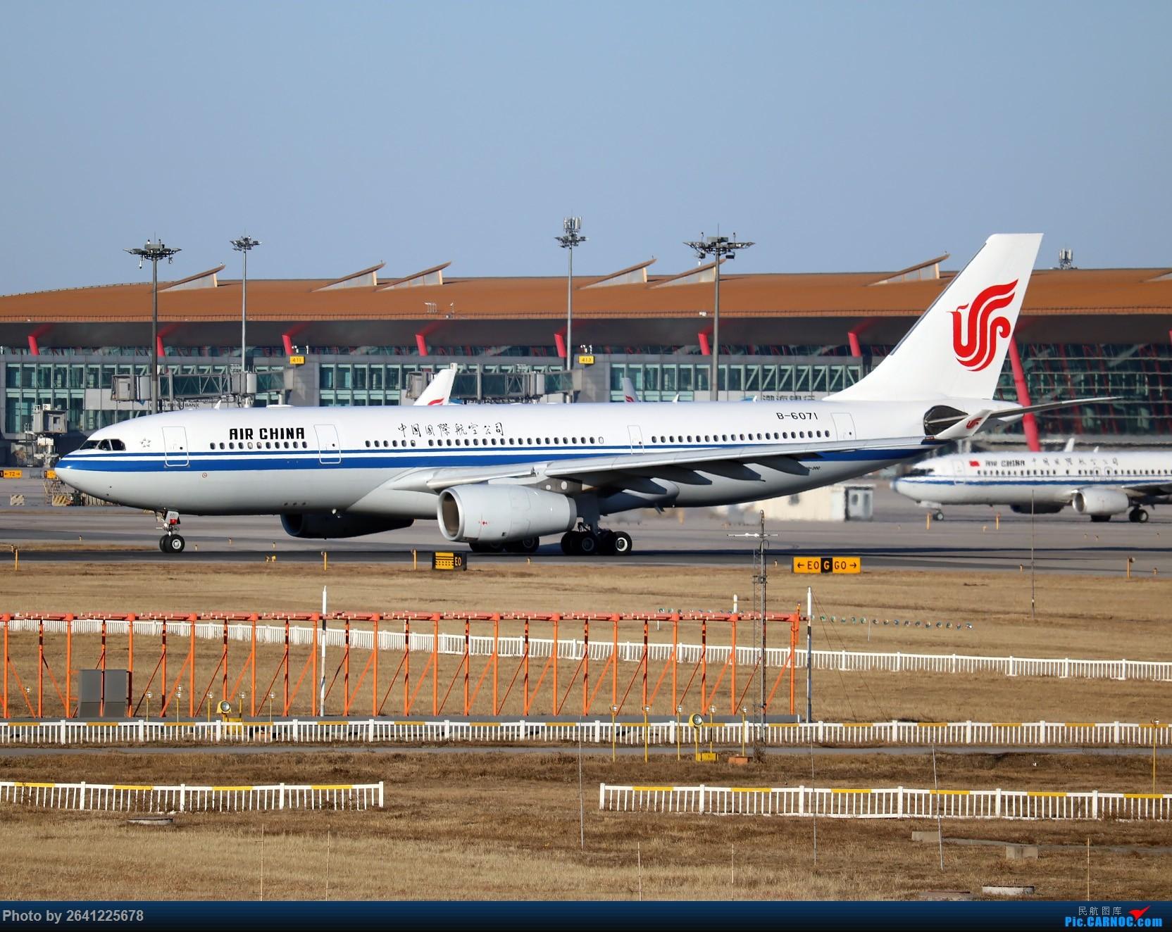 Re:[原创]没事儿修个图 AIRBUS A330-200 B-6071 中国北京首都国际机场