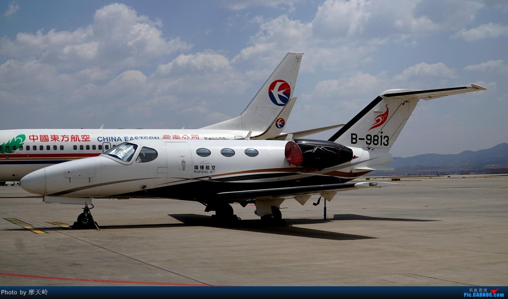 Re:[原创]长水场内场外 CESSNA 510 B-9813 中国昆明长水国际机场