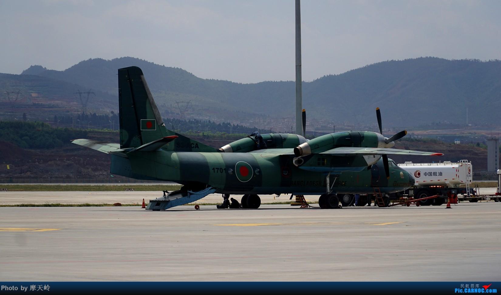 Re:[原创]长水场内场外 ANTONOV AN-32