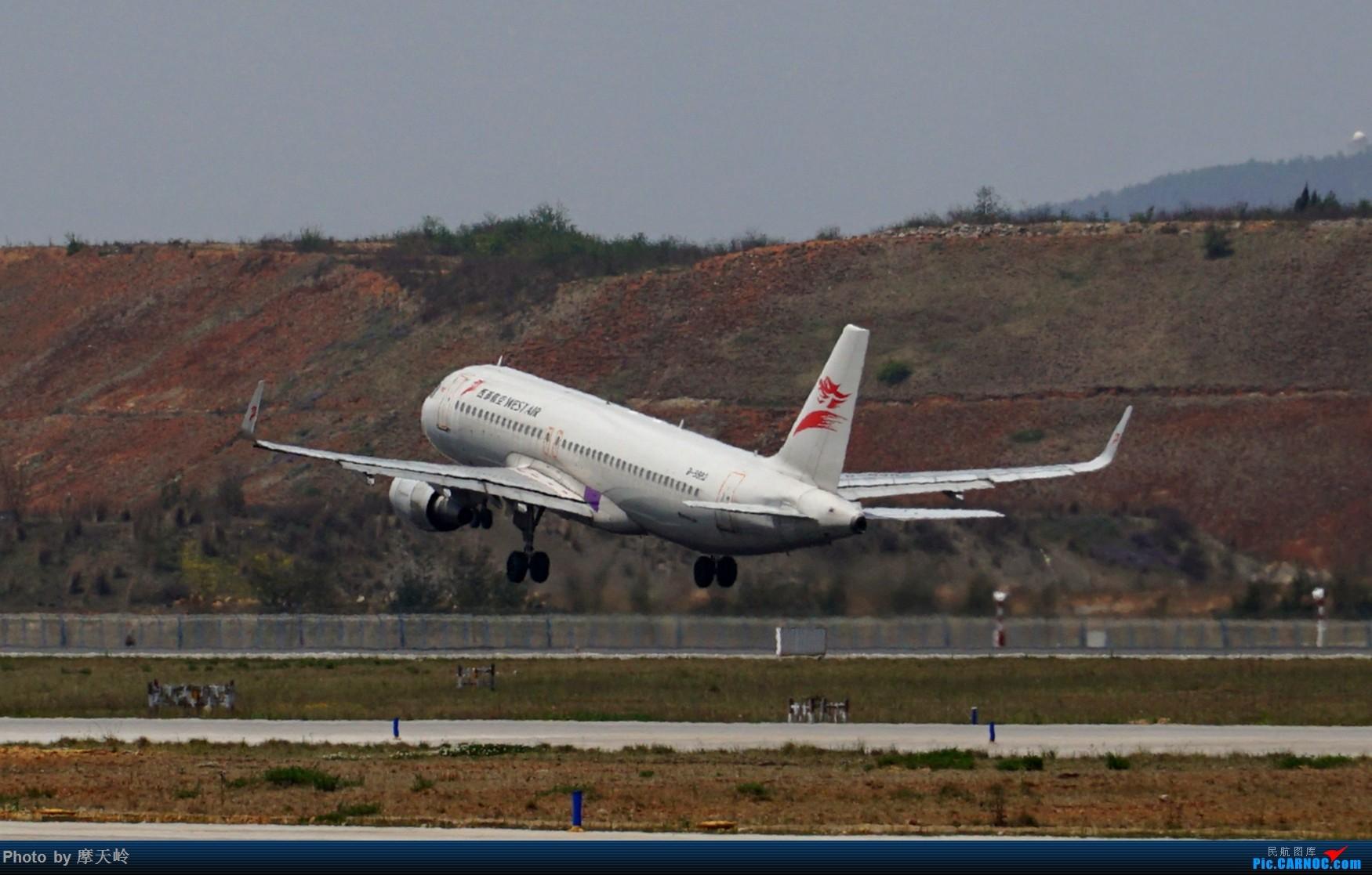 Re:[原创]长水场内场外 AIRBUS A320-200 B-9982 中国昆明长水国际机场