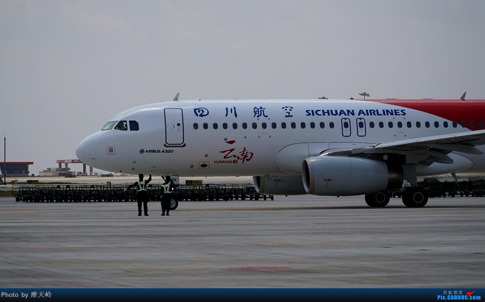 Re:[原创]长水场内场外 AIRBUS A320-200 B-6719 中国昆明长水国际机场