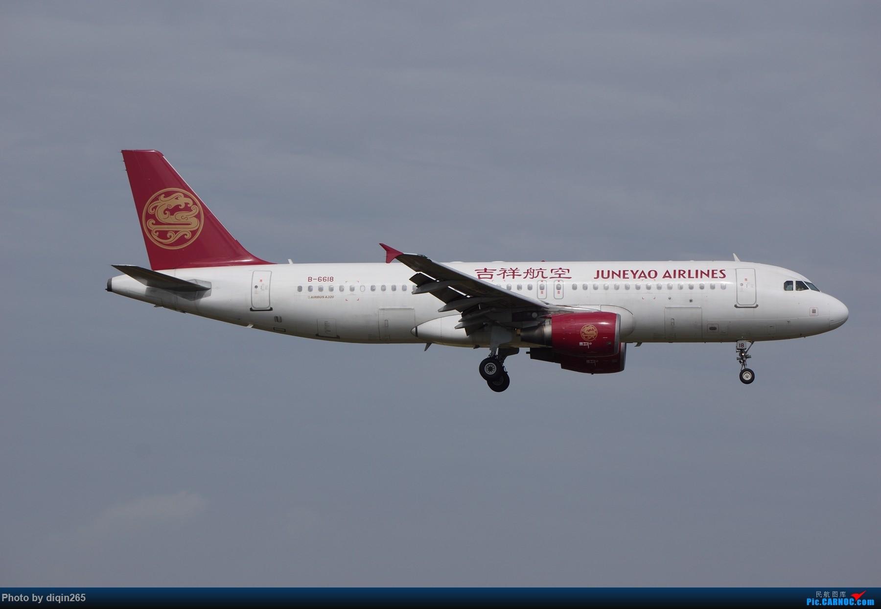 Re:[原创]CTU四月的一个周六 AIRBUS A320-200 B-6618 中国成都双流国际机场