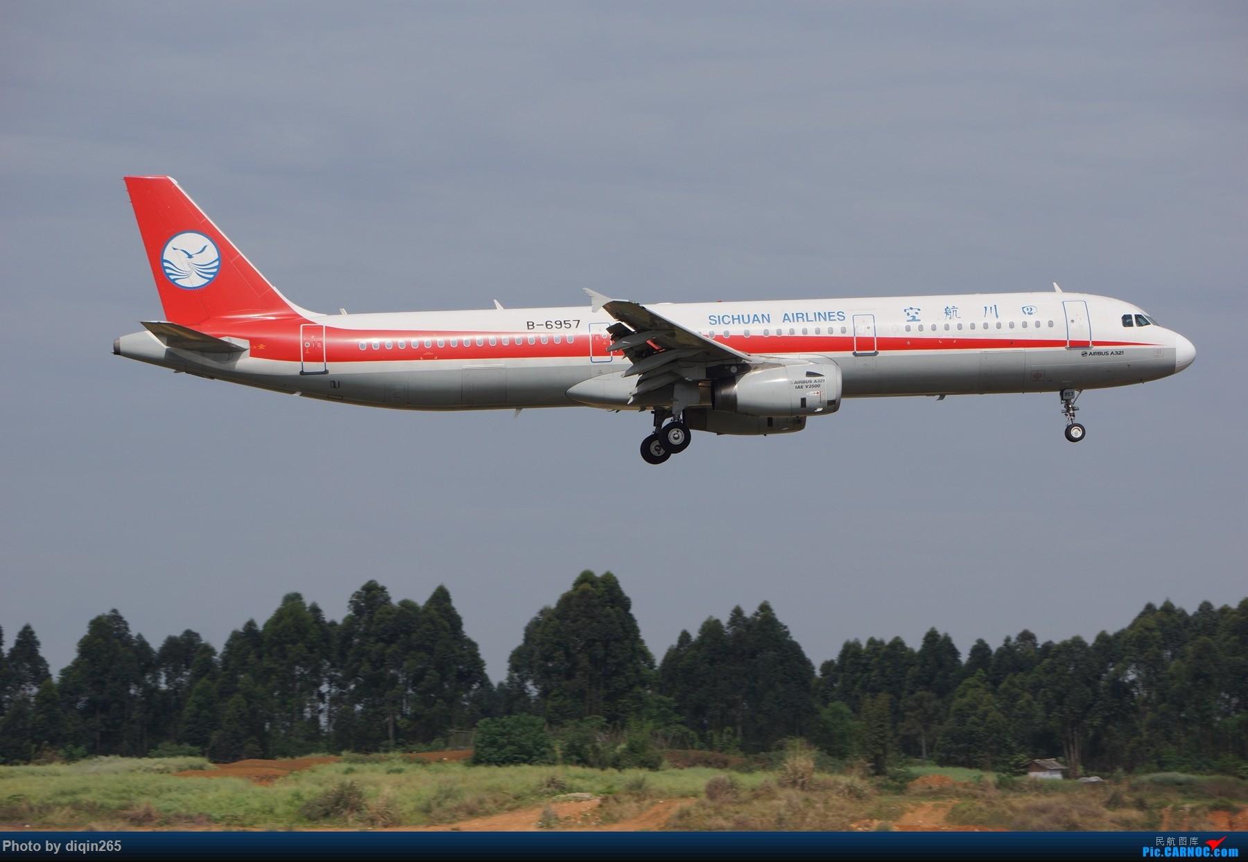 Re:[原创]CTU四月的一个周六 AIRBUS A321-200 B-6957 中国成都双流国际机场