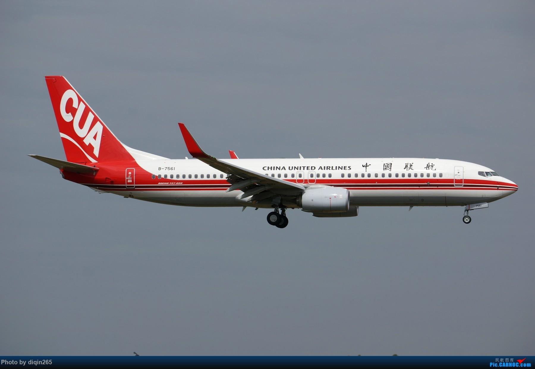 Re:[原创]CTU四月的一个周六 BOEING 737-800 B-7561 中国成都双流国际机场