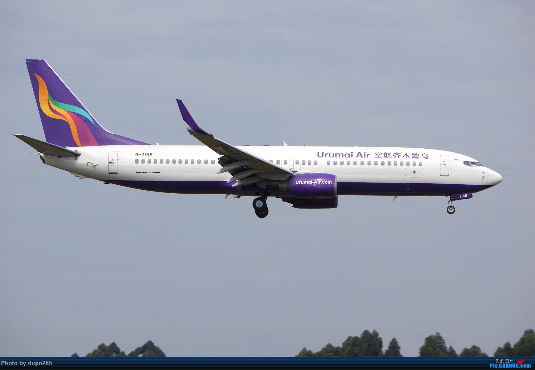 Re:[原创]CTU四月的一个周六 BOEING 737-800 B-2158 中国成都双流国际机场