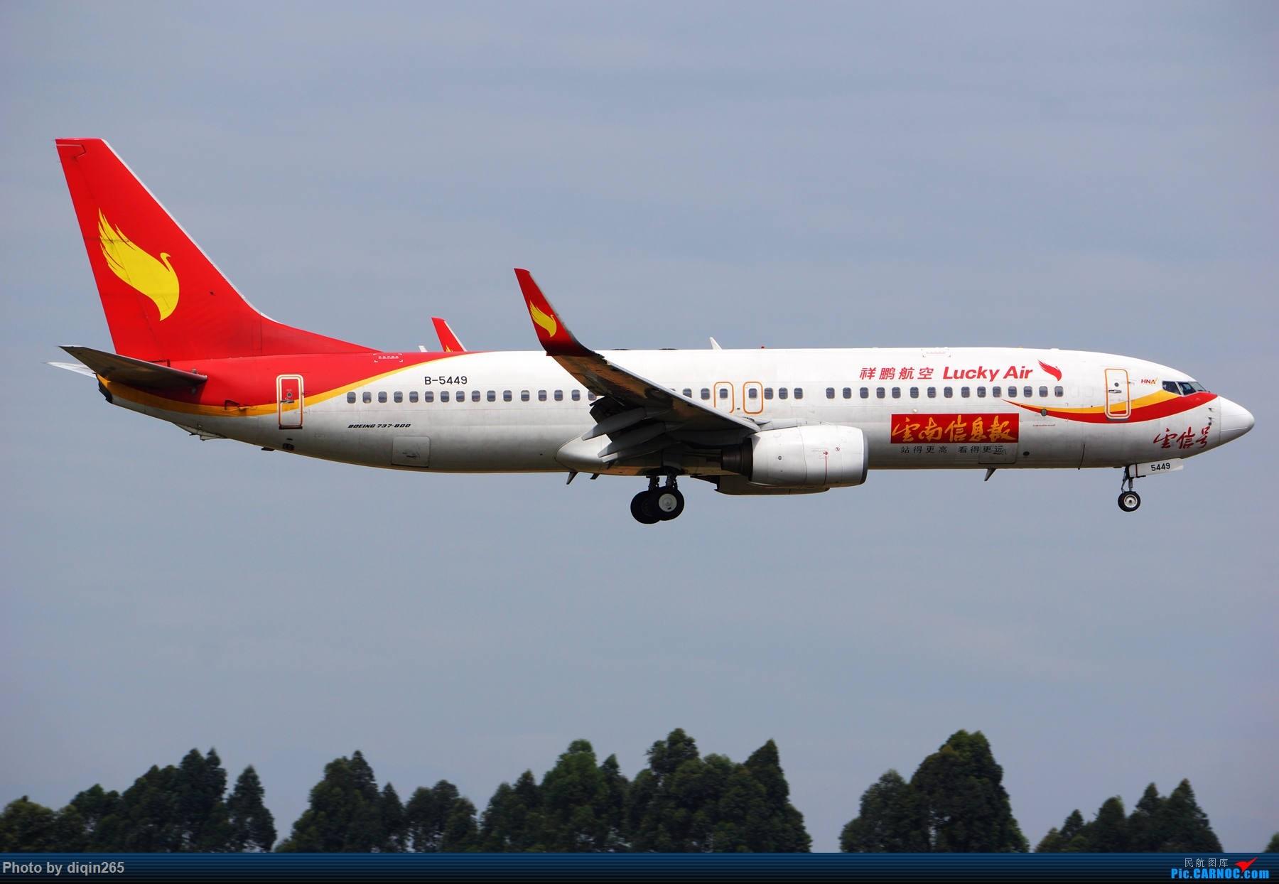 Re:[原创]CTU四月的一个周六 BOEING 737-800 B-5449 中国成都双流国际机场
