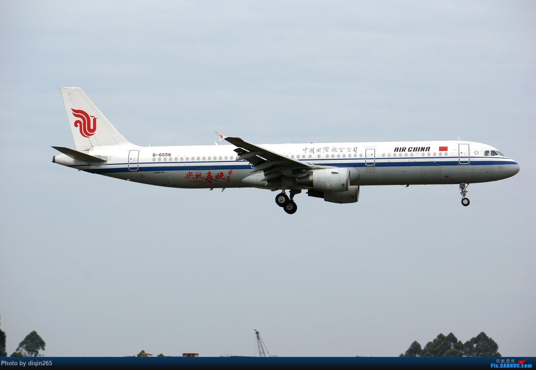 Re:[原创]CTU四月的一个周六 AIRBUS A321-200 B-6556 中国成都双流国际机场