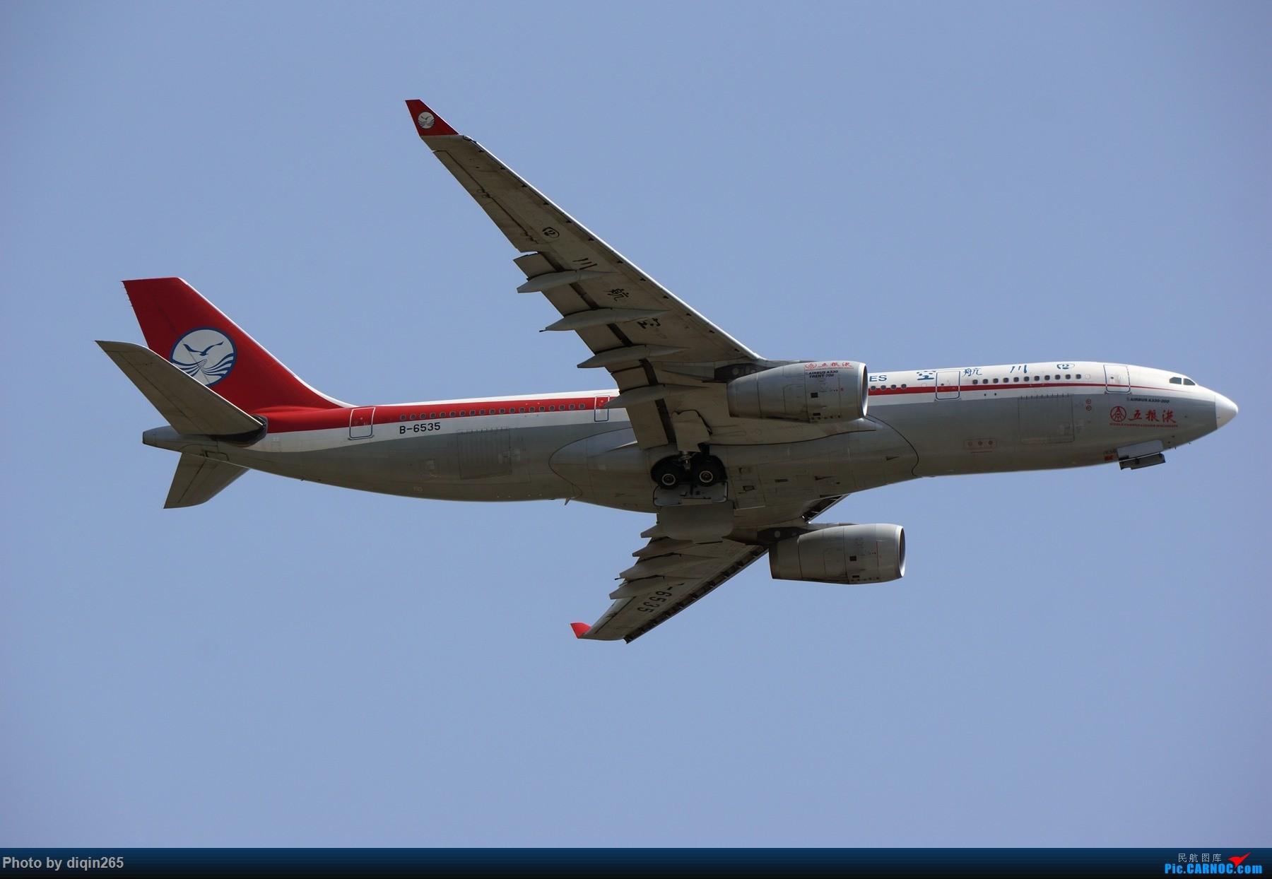 Re:[原创]CTU四月的一个周六 AIRBUS A330-200 B-6535 中国成都双流国际机场