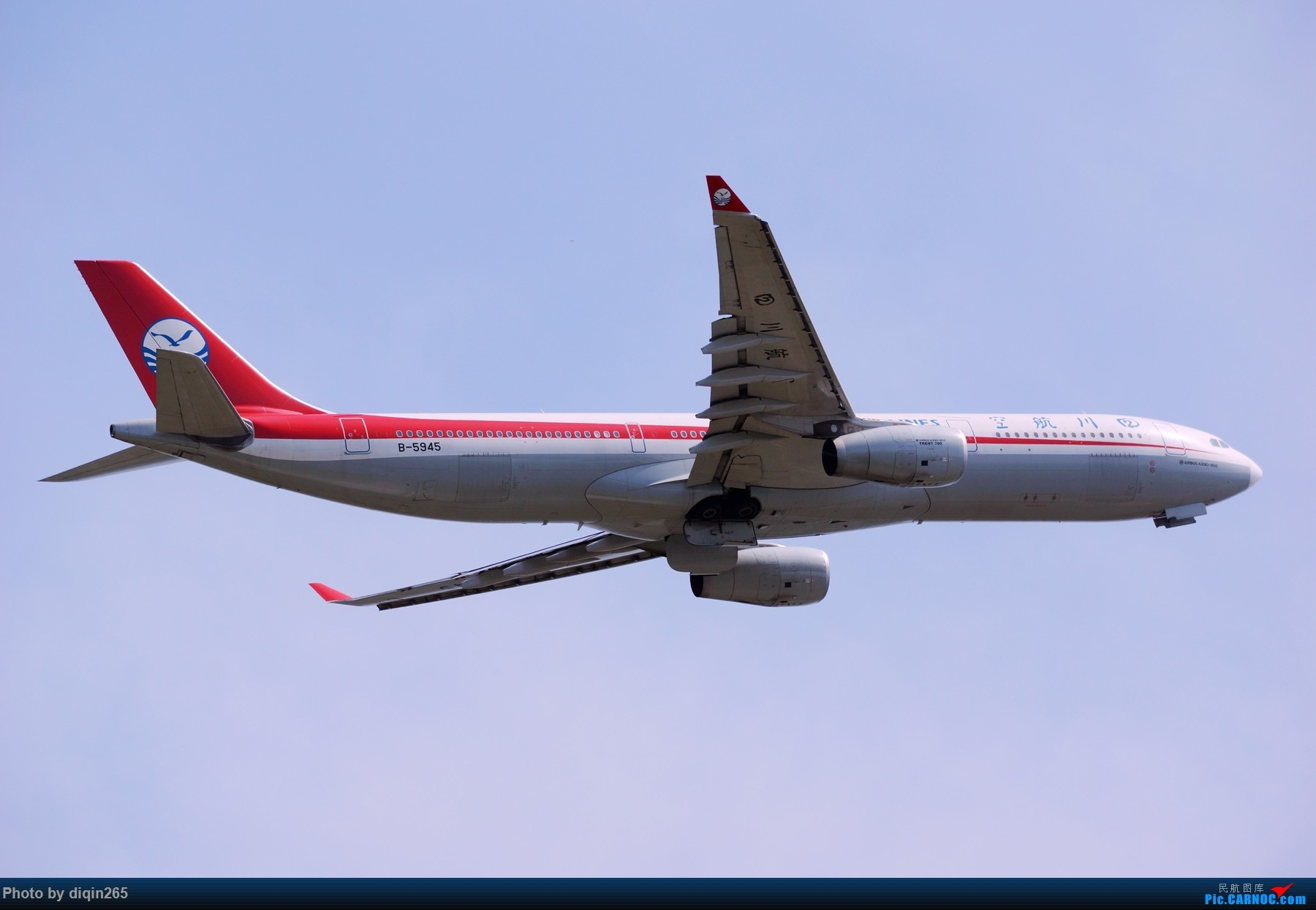 Re:[原创]CTU四月的一个周六 AIRBUS A330-300 B-5945 中国成都双流国际机场