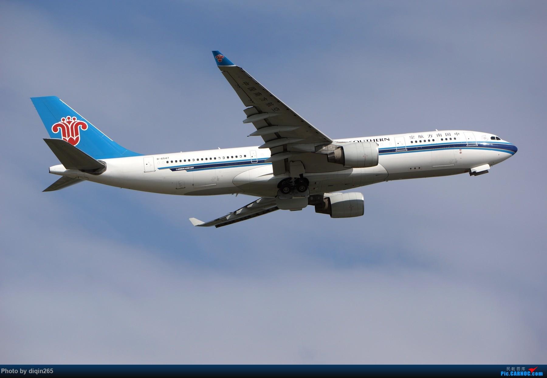 Re:[原创]CTU四月的一个周六 AIRBUS A330-200 B-6547 中国成都双流国际机场