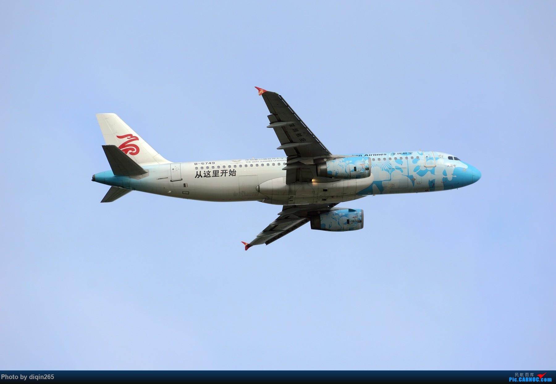 Re:[原创]CTU四月的一个周六 AIRBUS A320-200 B-6749 中国成都双流国际机场