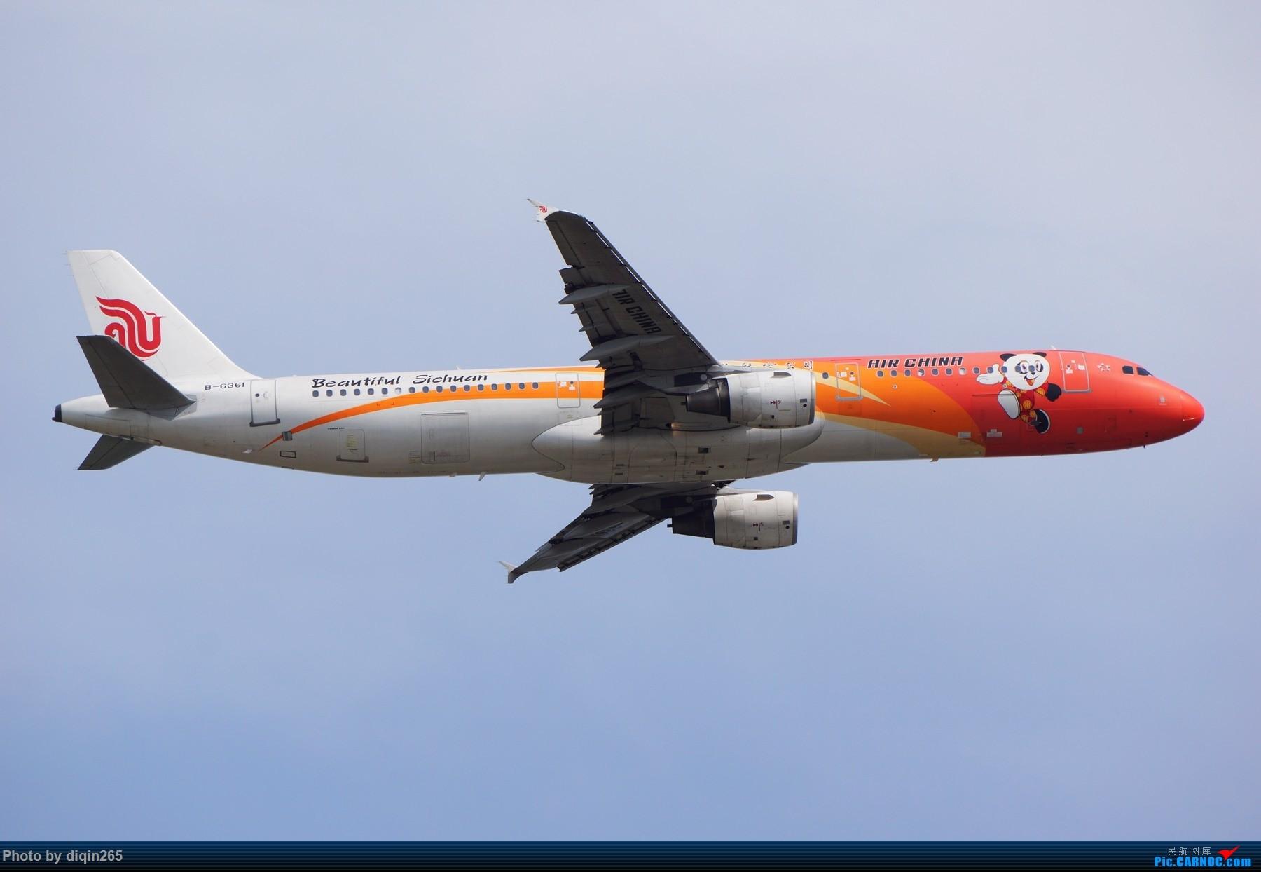 Re:[原创]CTU四月的一个周六 AIRBUS A321-200 B-6361 中国成都双流国际机场