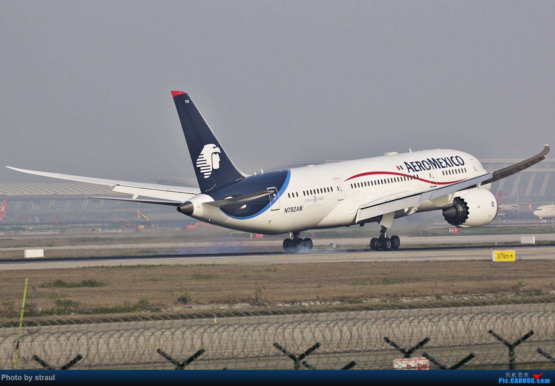 Re:[原创]「多图多机」浦东&虹桥 BOEING 787-8 N782AM 中国上海浦东国际机场