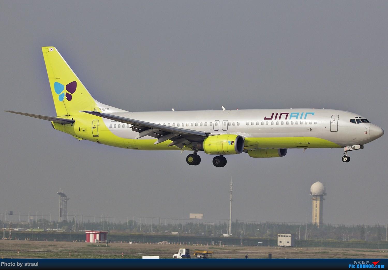 Re:[原创]「多图多机」浦东&虹桥 BOEING 737-800 HL7559 中国上海浦东国际机场