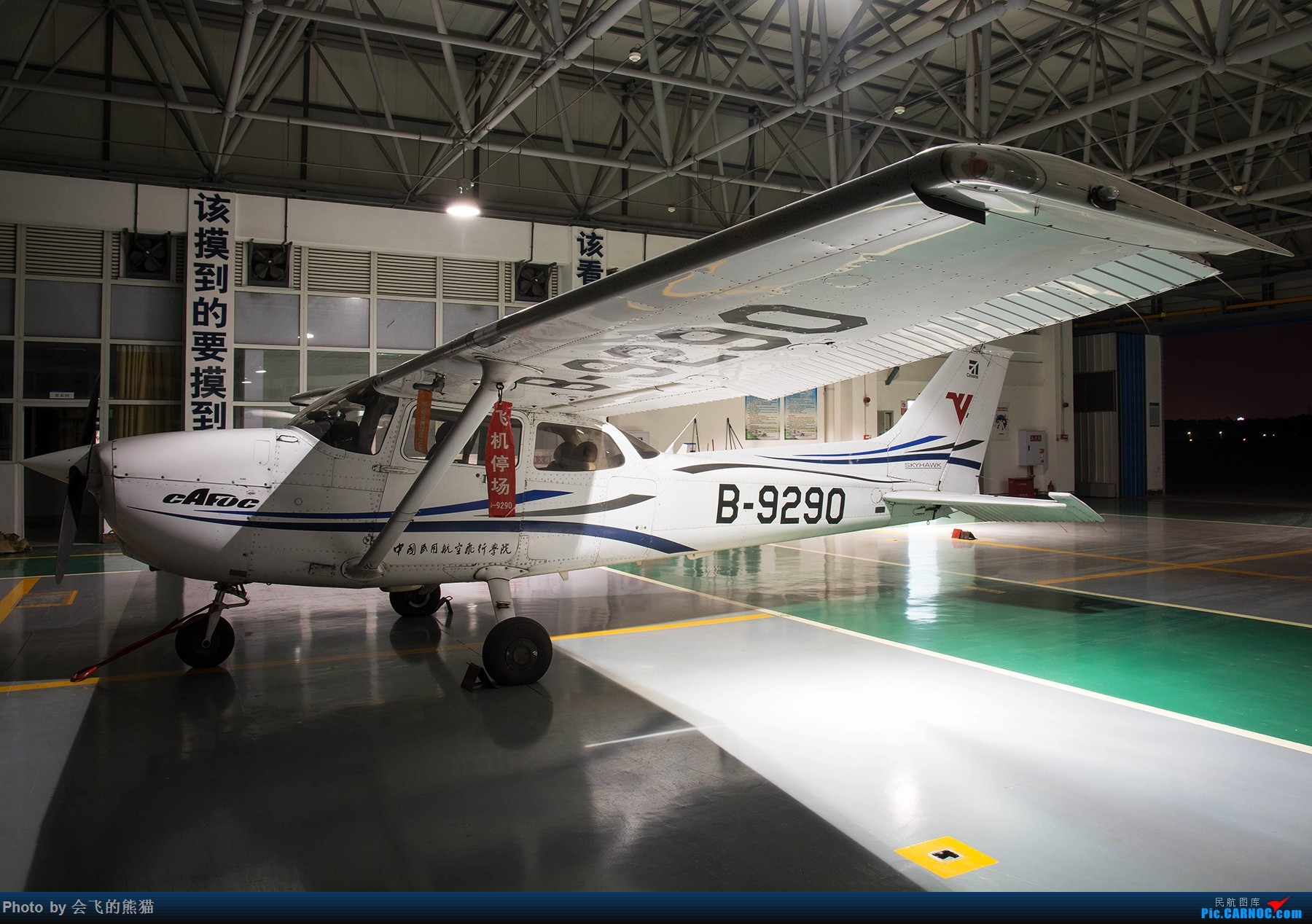 Re:[原创]夜新津 CESSNA 172R B-9290 新津机场