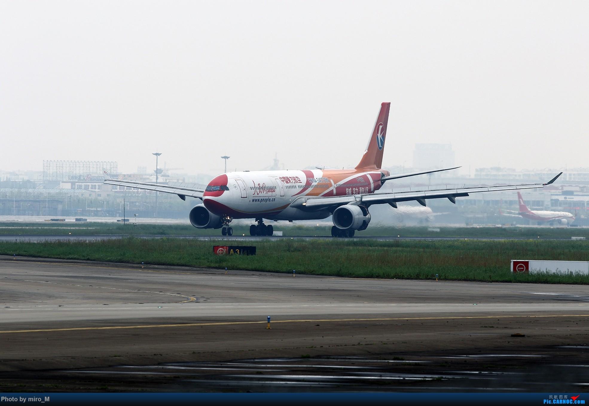 Re:[原创]烂天普通货………………虹桥412-414拍机合集 AIRBUS A330-300 B-6126 中国上海虹桥国际机场