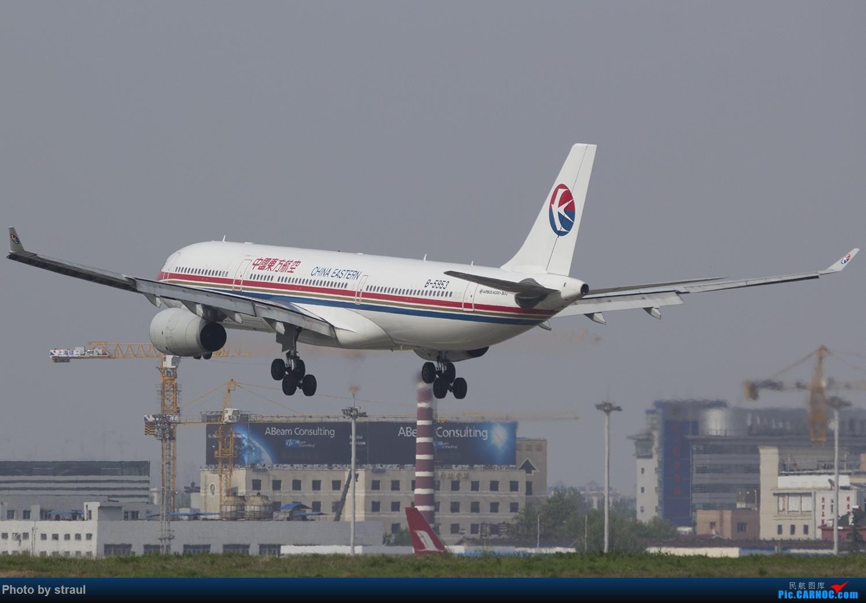 Re:[原创]「多图多机」浦东&虹桥 AIRBUS A330-300 B-5953 中国上海虹桥国际机场