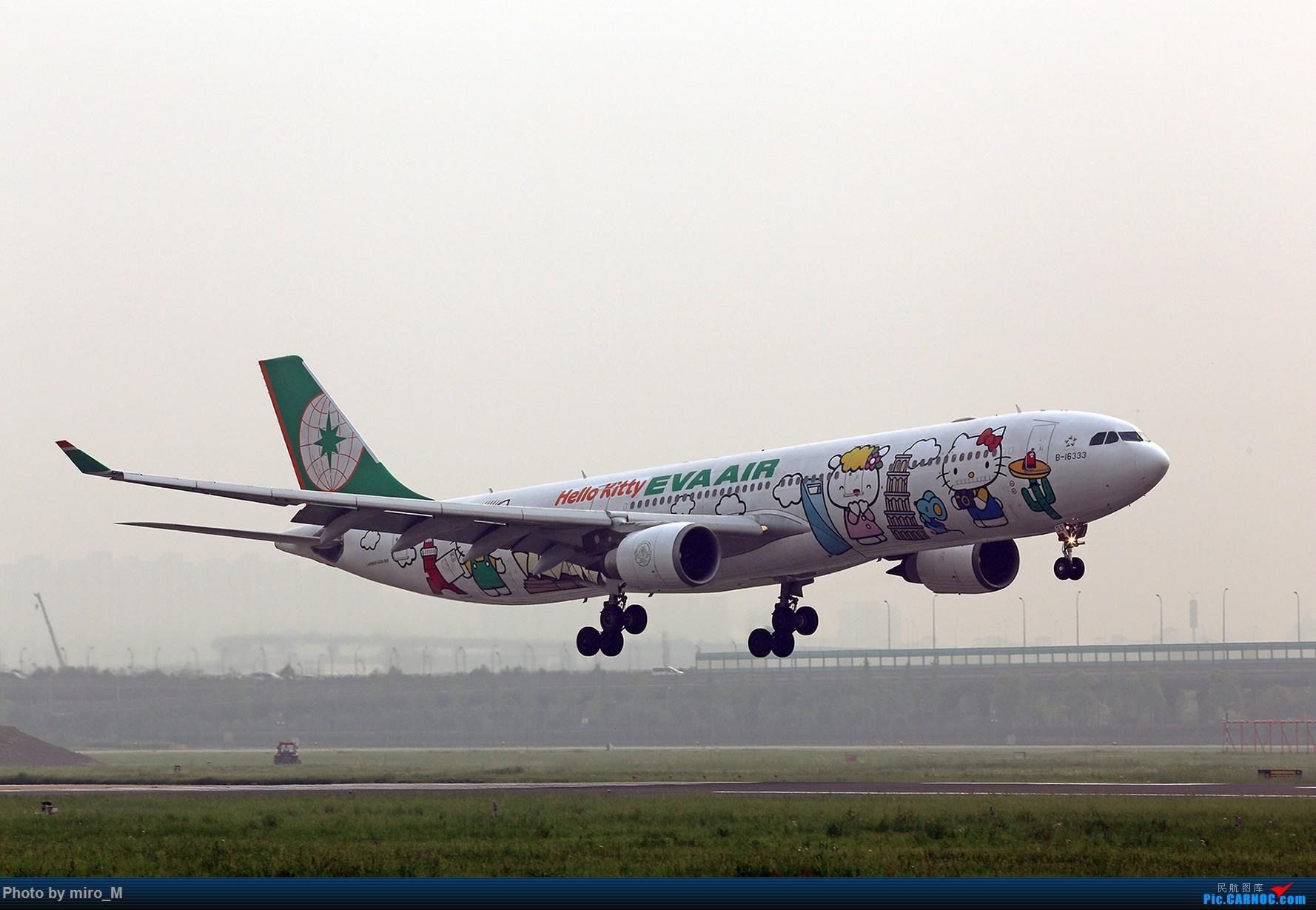 Re:[原创]烂天普通货………………虹桥412-414拍机合集 AIRBUS A330-300 B-16333 中国上海虹桥国际机场