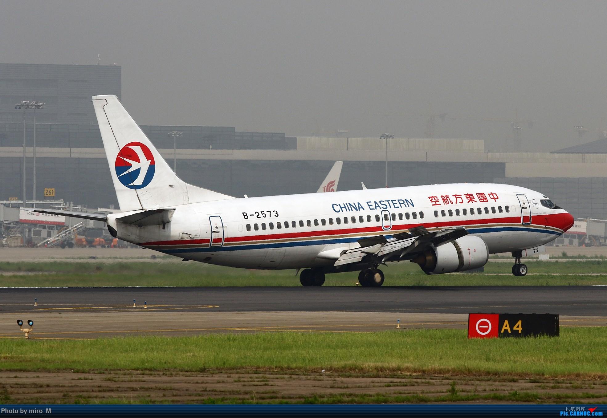 Re:[原创]烂天普通货………………虹桥412-414拍机合集 BOEING 737-300 B-2573 中国上海虹桥国际机场