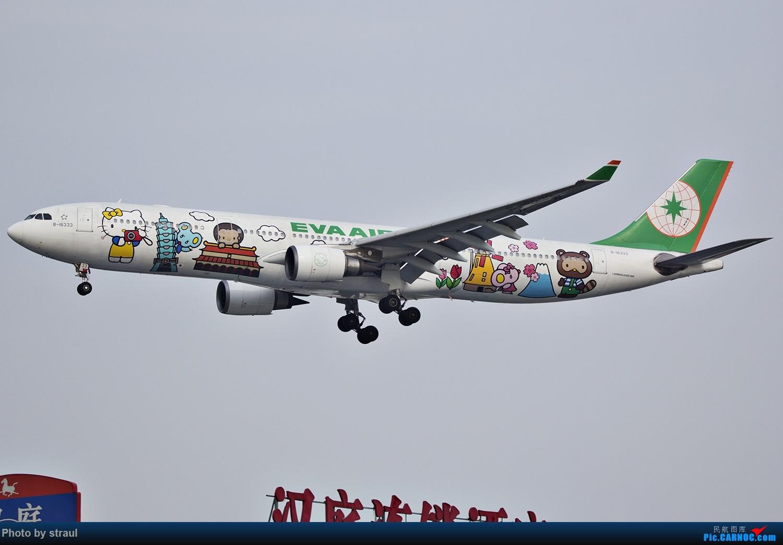 Re:[原创]「多图多机」浦东&虹桥 真·渣图若干 AIRBUS A330-300 B-16333 中国上海虹桥国际机场