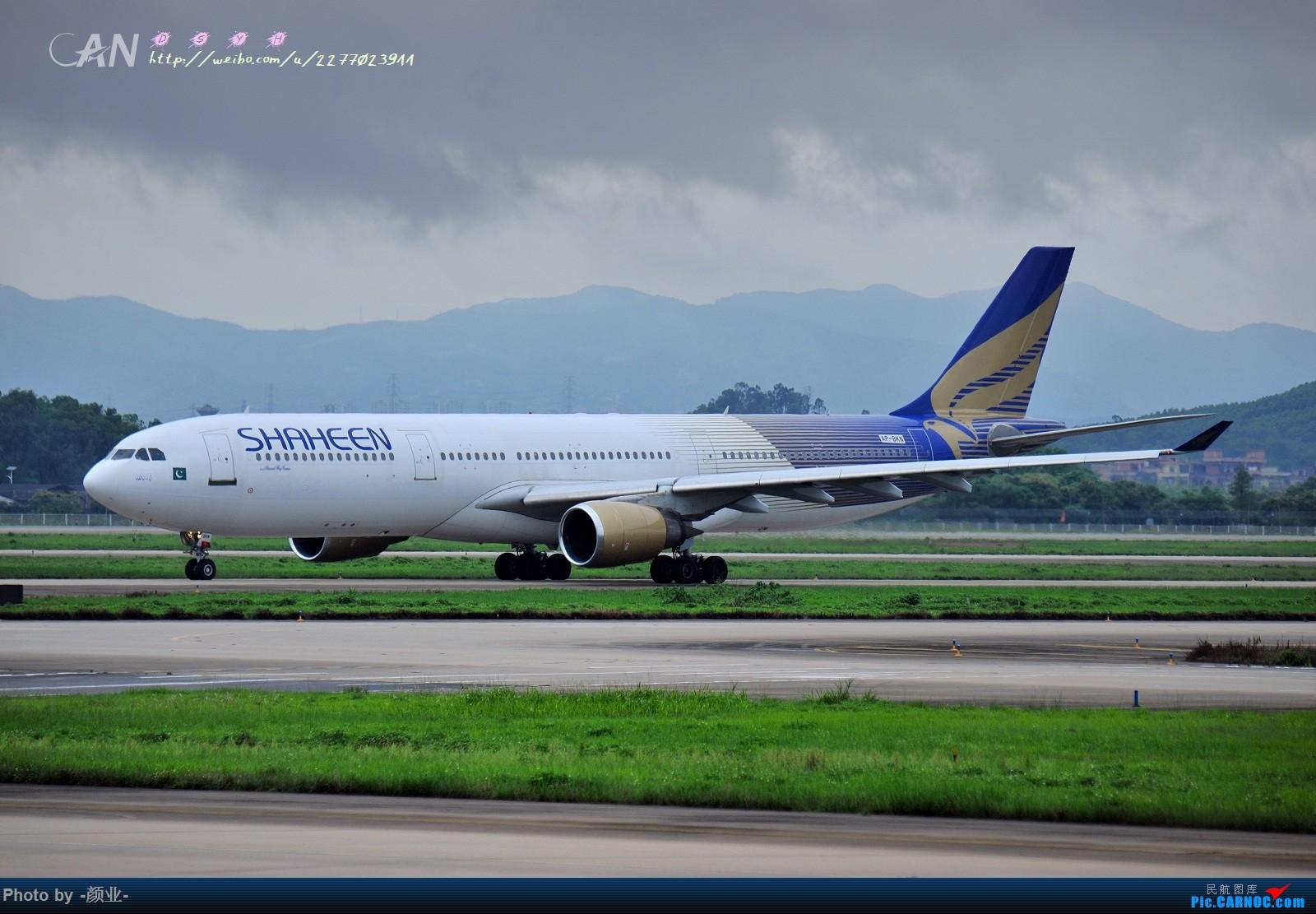 Re:[原创]2011-2016我的打灰机心情[广州] AIRBUS A330-300 AP-BKN 中国广州白云国际机场
