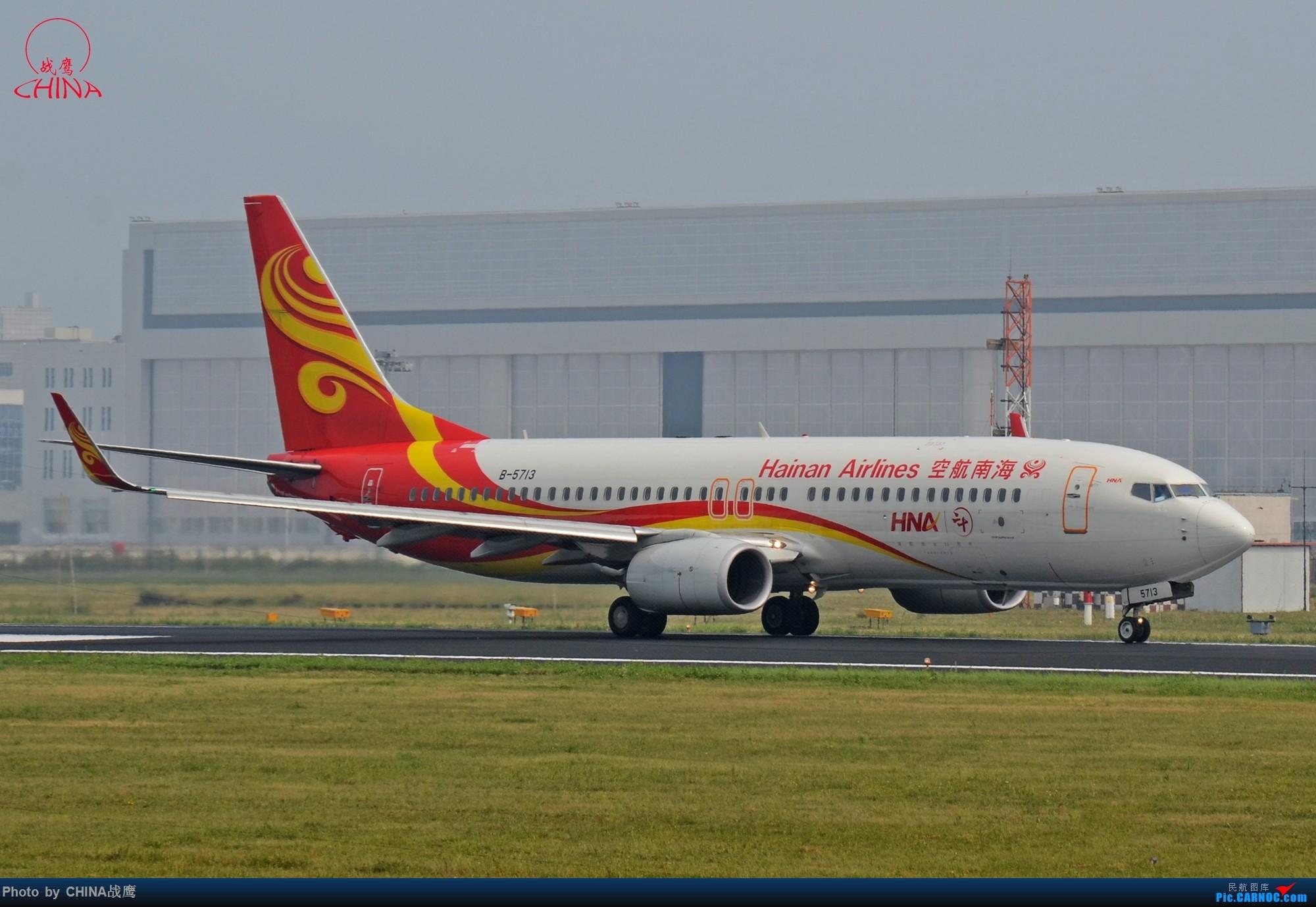 [原创]拍飞机的乐趣 BOEING 737-800 B-5713 中国沈阳桃仙国际机场