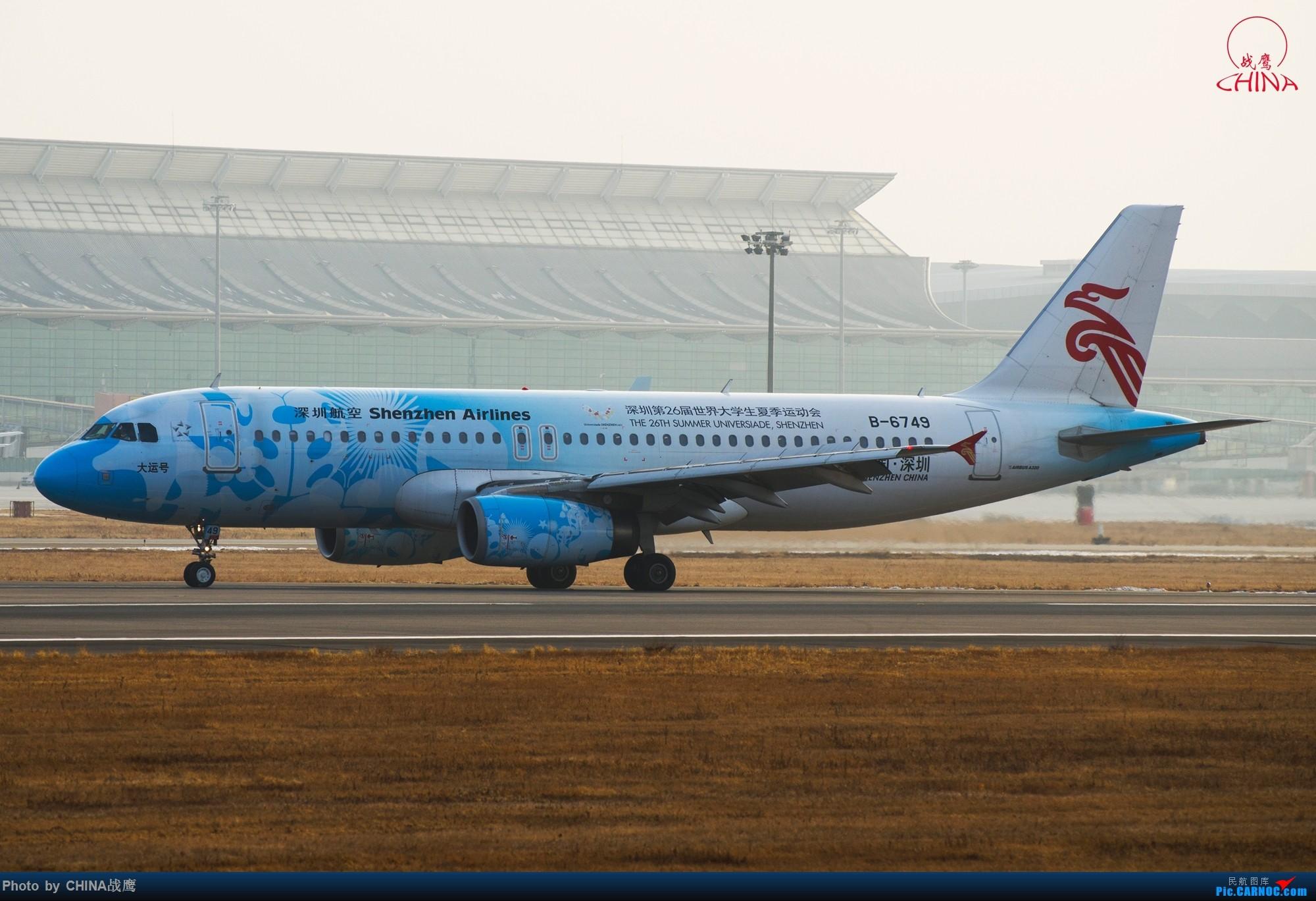 Re:[原创]拍飞机的乐趣 AIRBUS A320-200 B-6749 中国沈阳桃仙国际机场