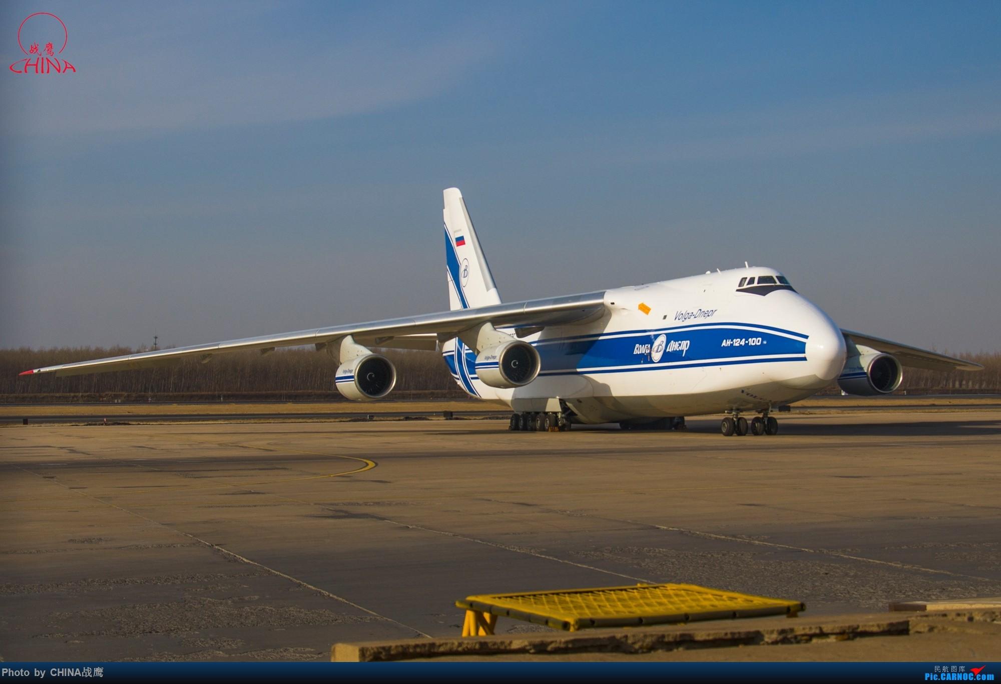 Re:[原创]拍飞机的乐趣 ANTONOV AN-124 RA-82047 中国沈阳桃仙国际机场