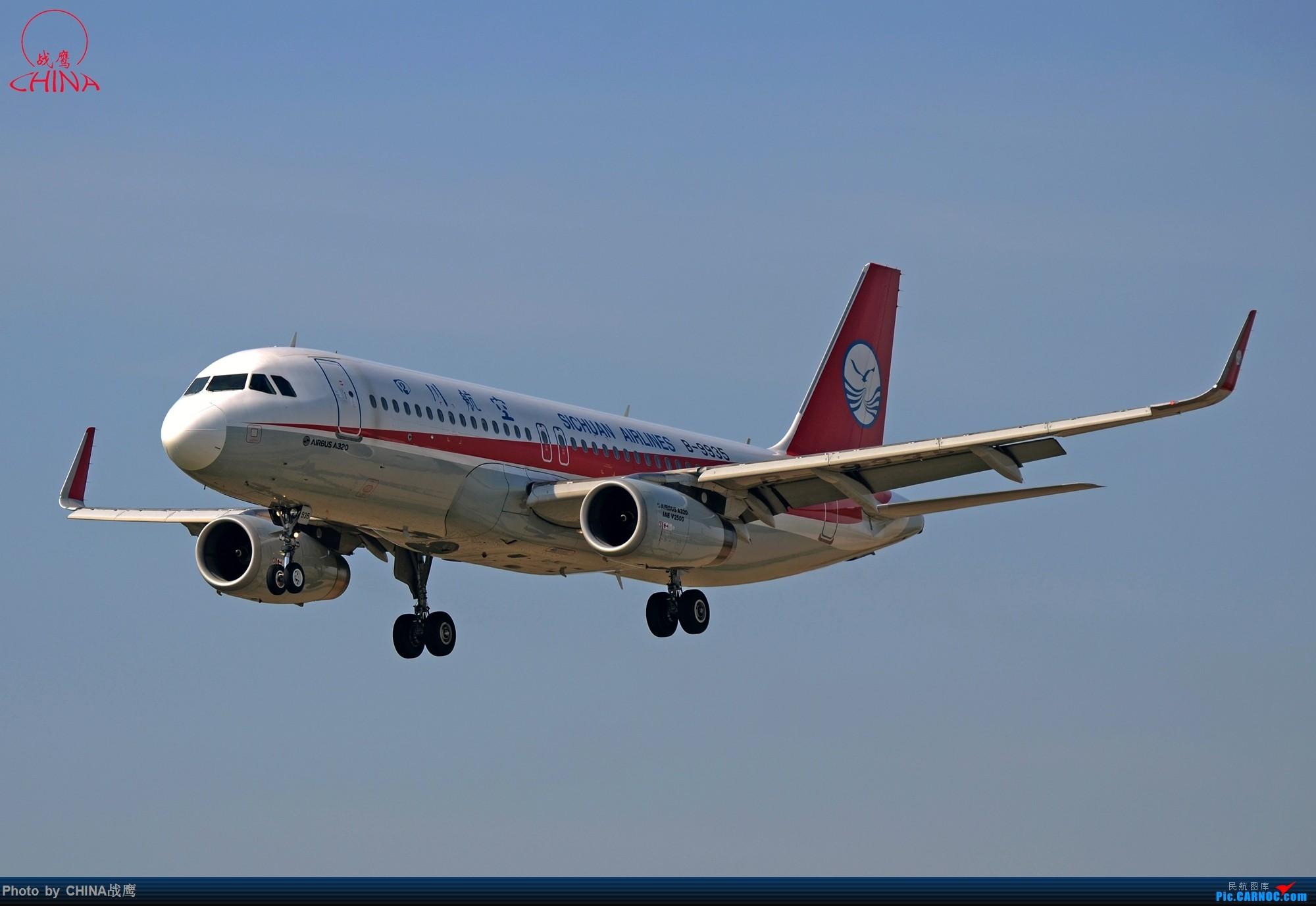 Re:[原创]拍飞机的乐趣 AIRBUS A320-200 B-9935 中国沈阳桃仙国际机场