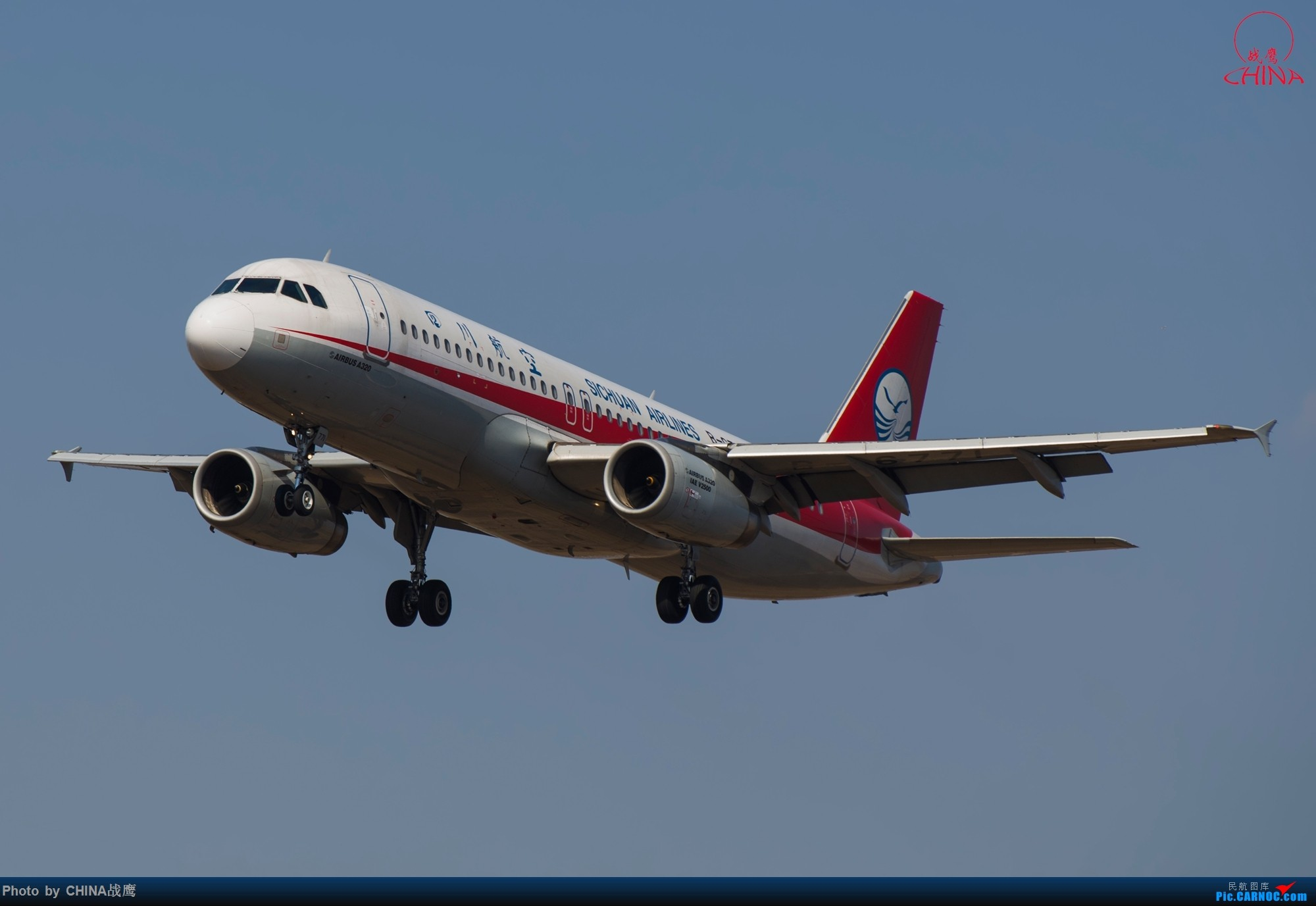 Re:[原创]拍飞机的乐趣 AIRBUS A320-200 B-6771 中国沈阳桃仙国际机场