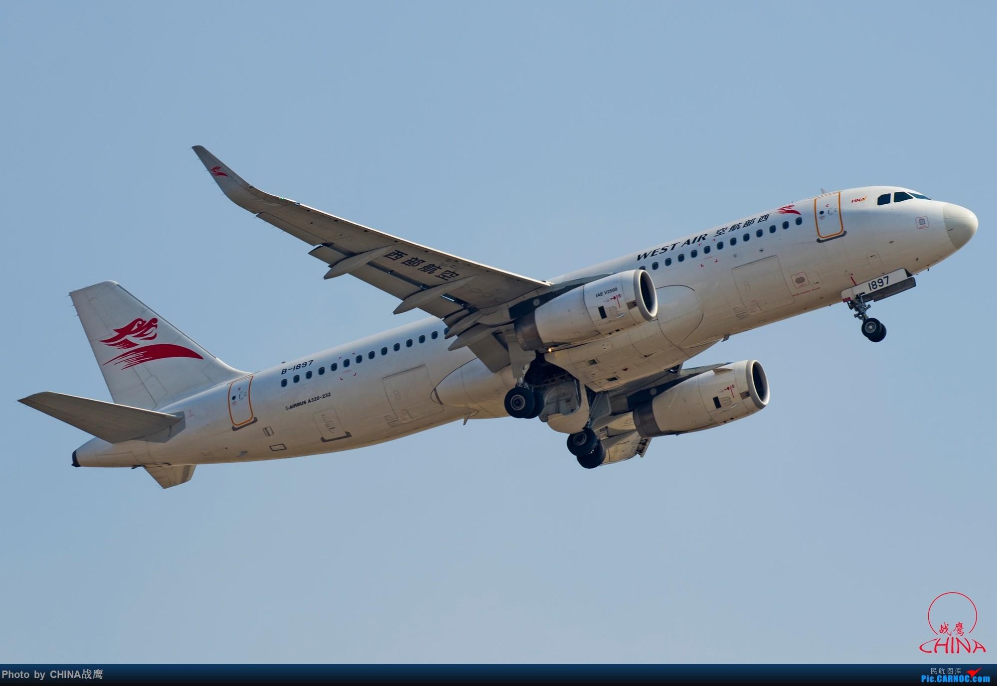 Re:[原创]拍飞机的乐趣 AIRBUS A320-200 B-1897 中国沈阳桃仙国际机场