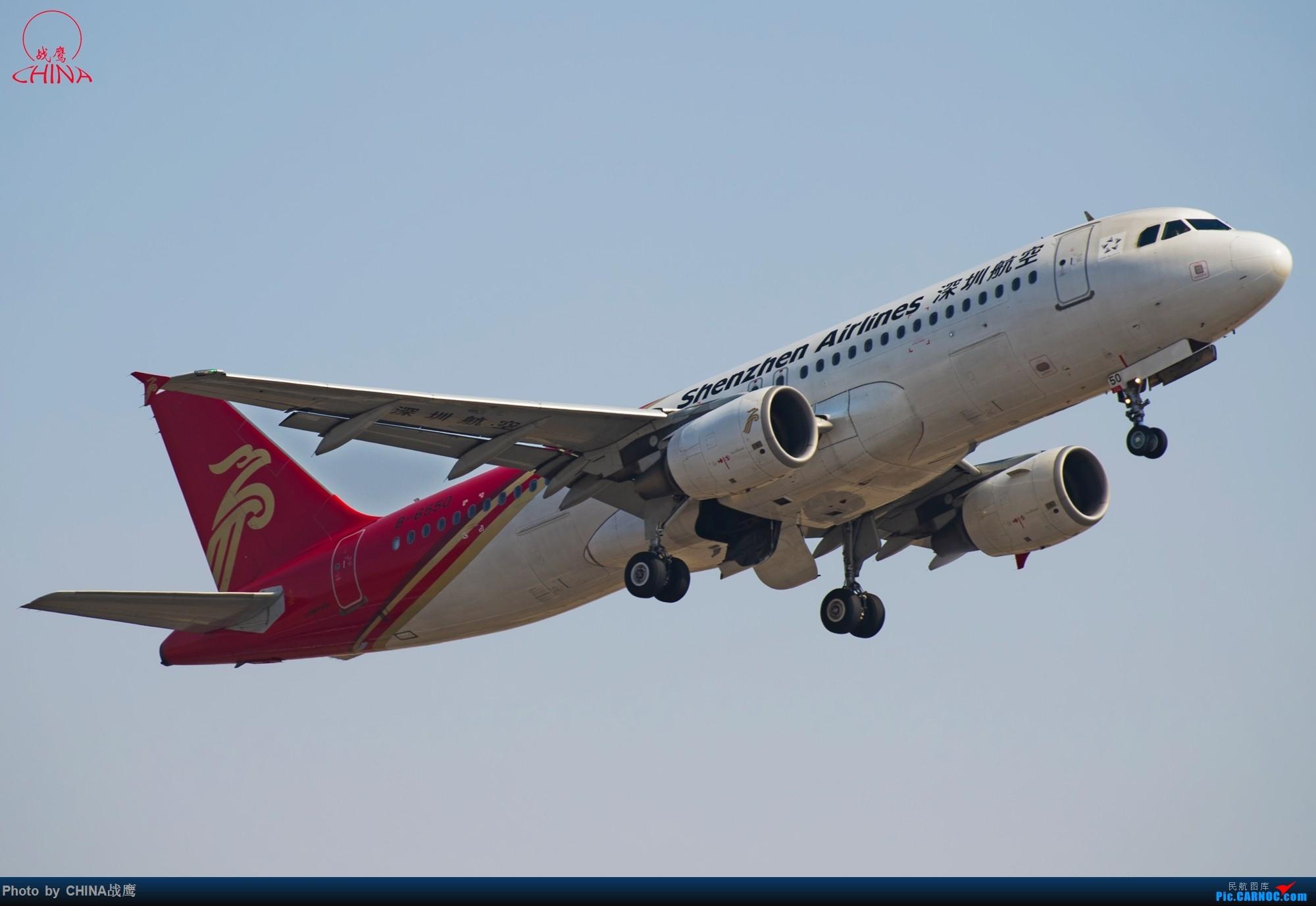 Re:[原创]拍飞机的乐趣 AIRBUS A320-200 B-6550 中国沈阳桃仙国际机场