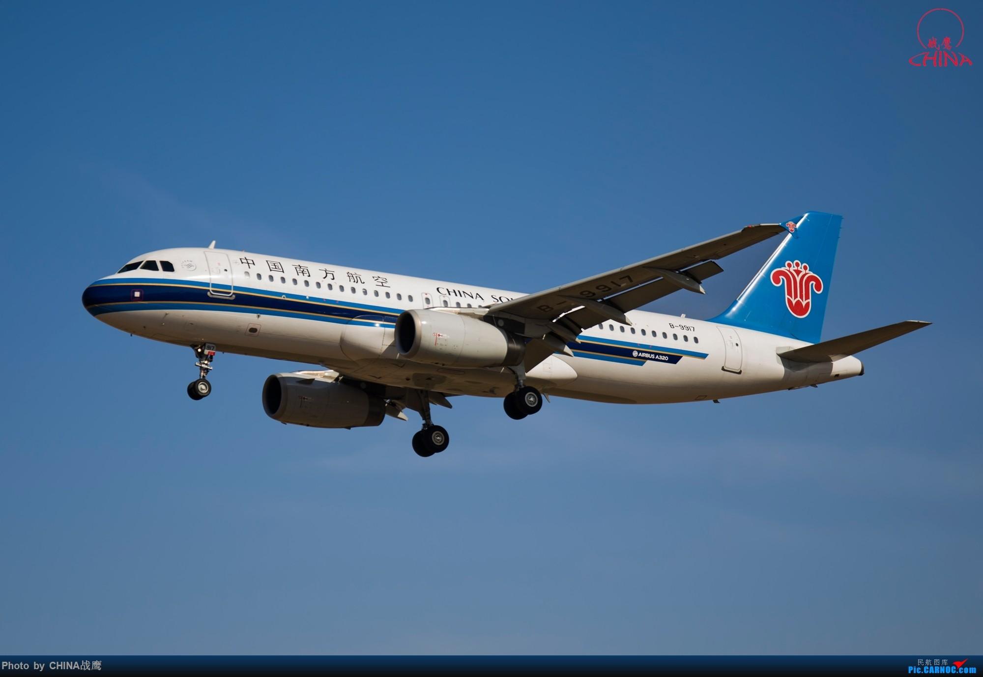 Re:[原创]拍飞机的乐趣 AIRBUS A320-200 B-9917 中国沈阳桃仙国际机场