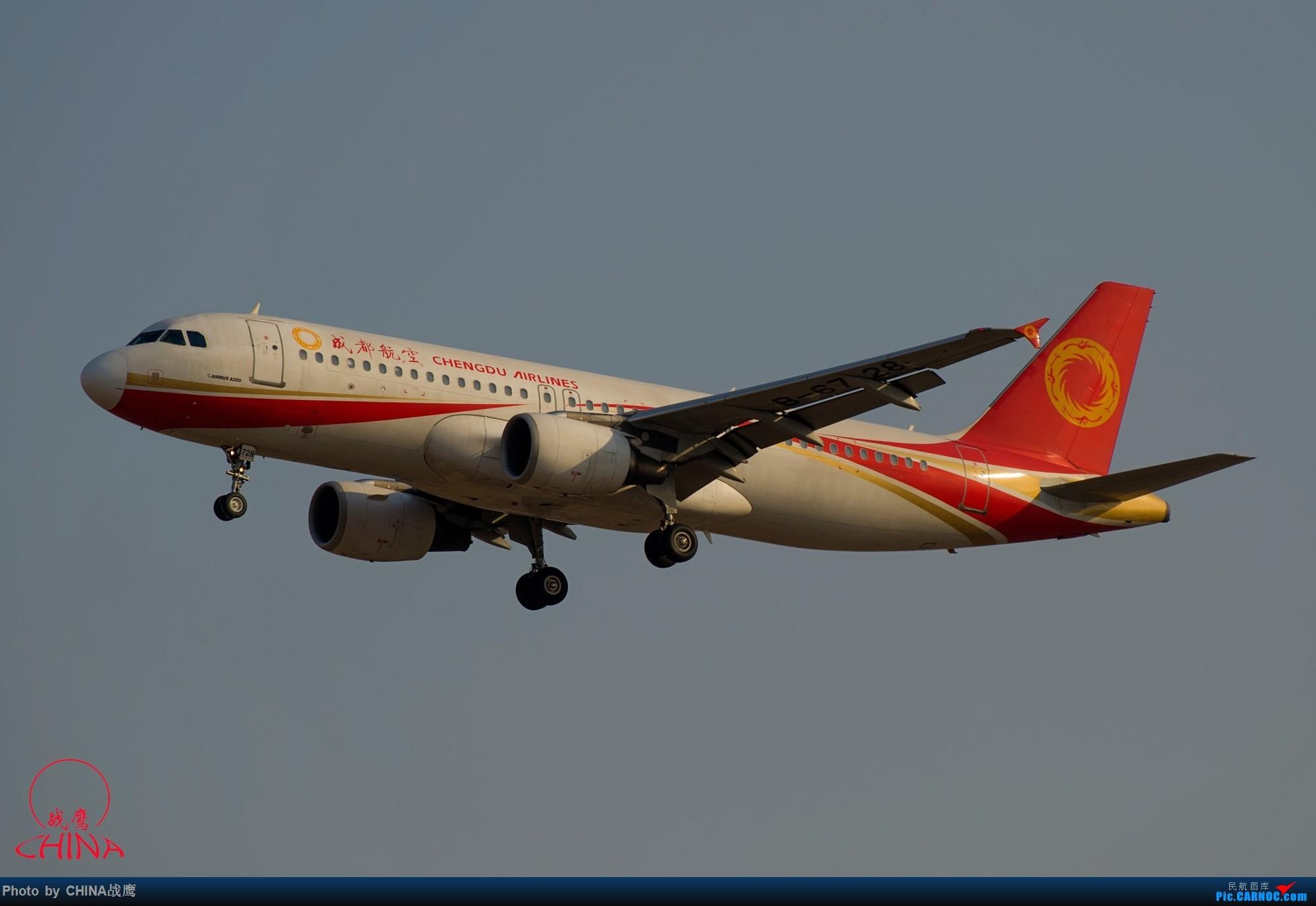 Re:[原创]拍飞机的乐趣 AIRBUS A320-200 B-6728 中国沈阳桃仙国际机场