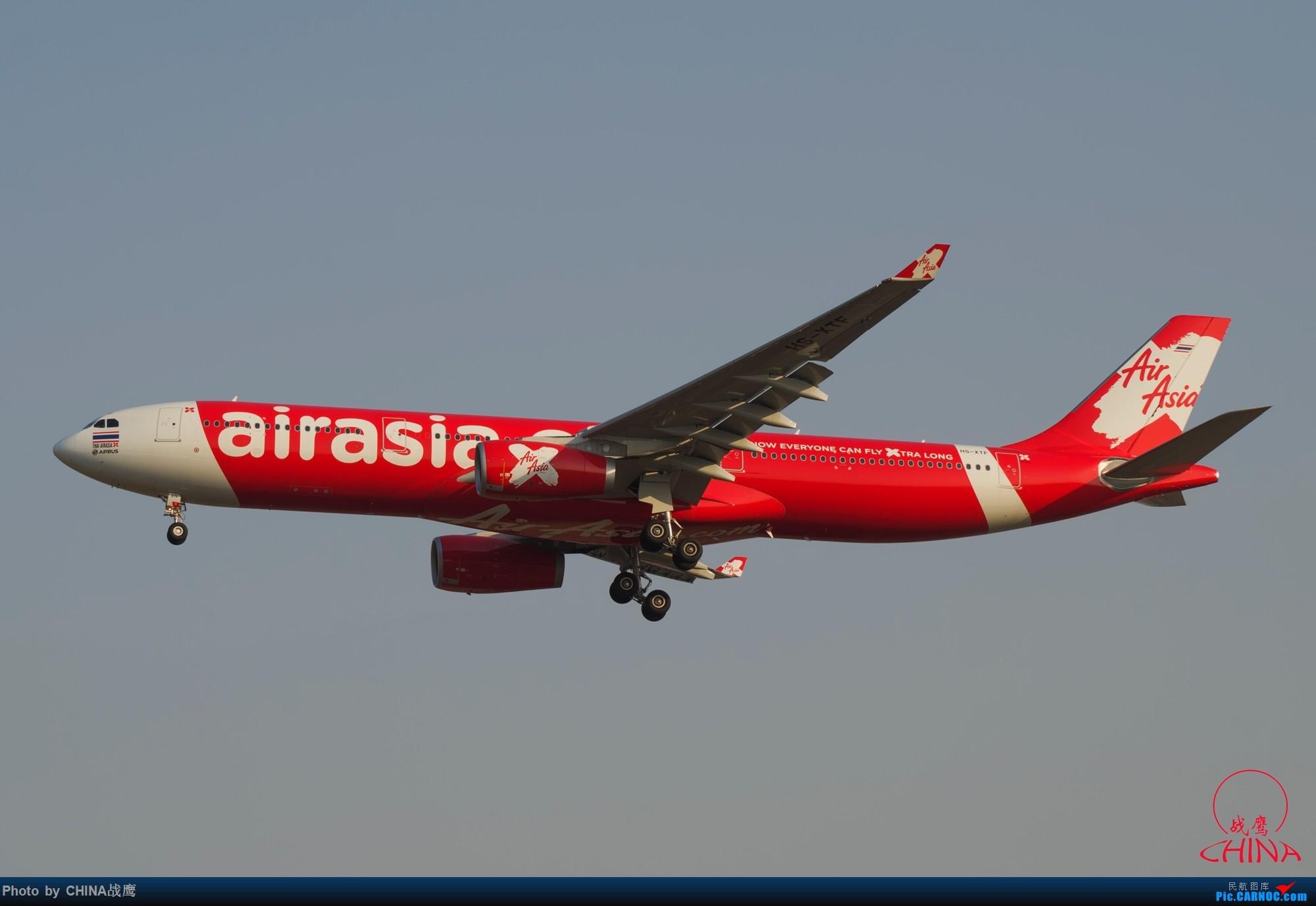 Re:[原创]拍飞机的乐趣 AIRBUS A330-300 HS-XTF 中国沈阳桃仙国际机场