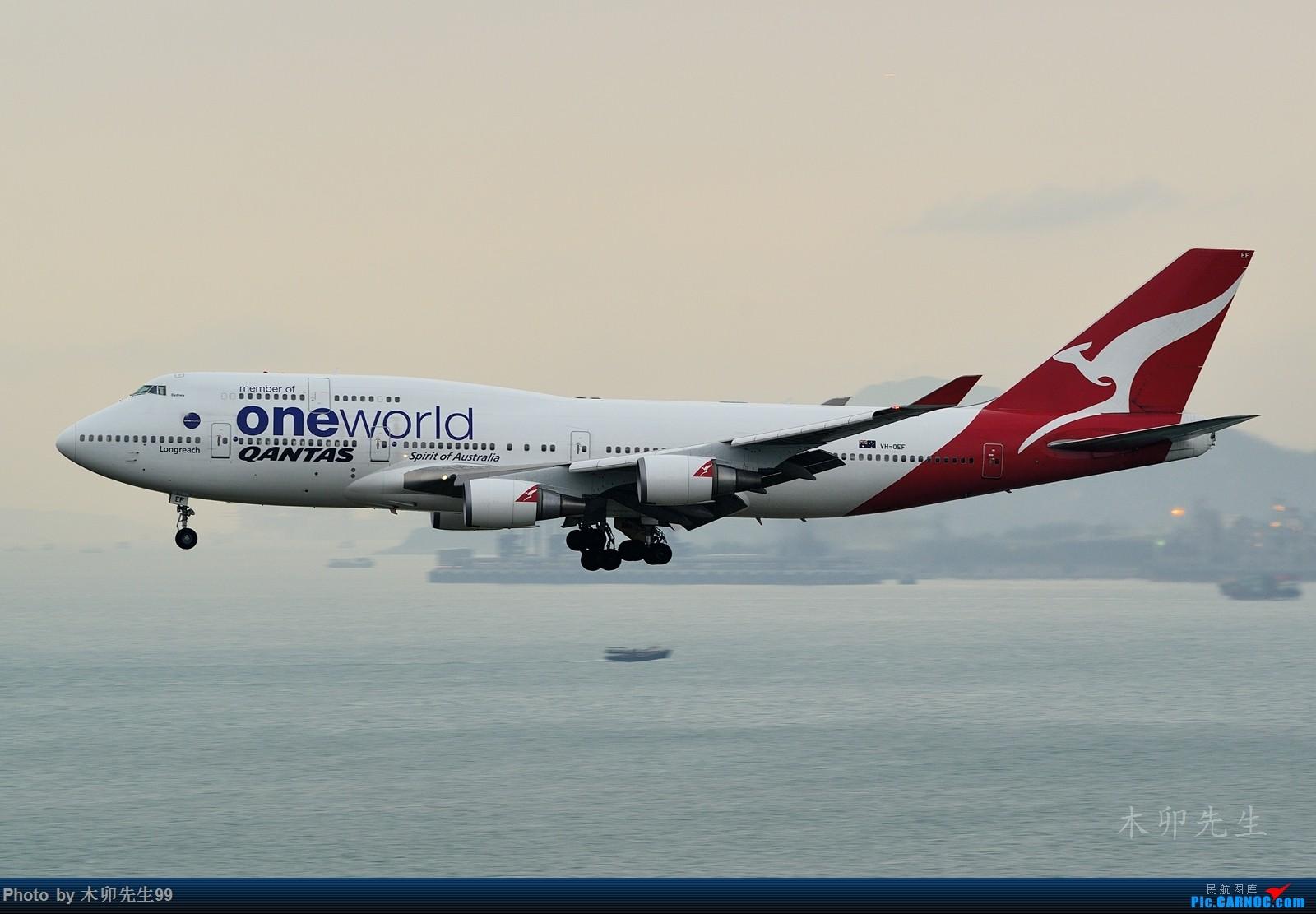 Re:[原创]【木卯先生99】—【2016年香港拍机新发现】—2016 BOEING 747 VH-OEF 香港赤鱲角国际机场