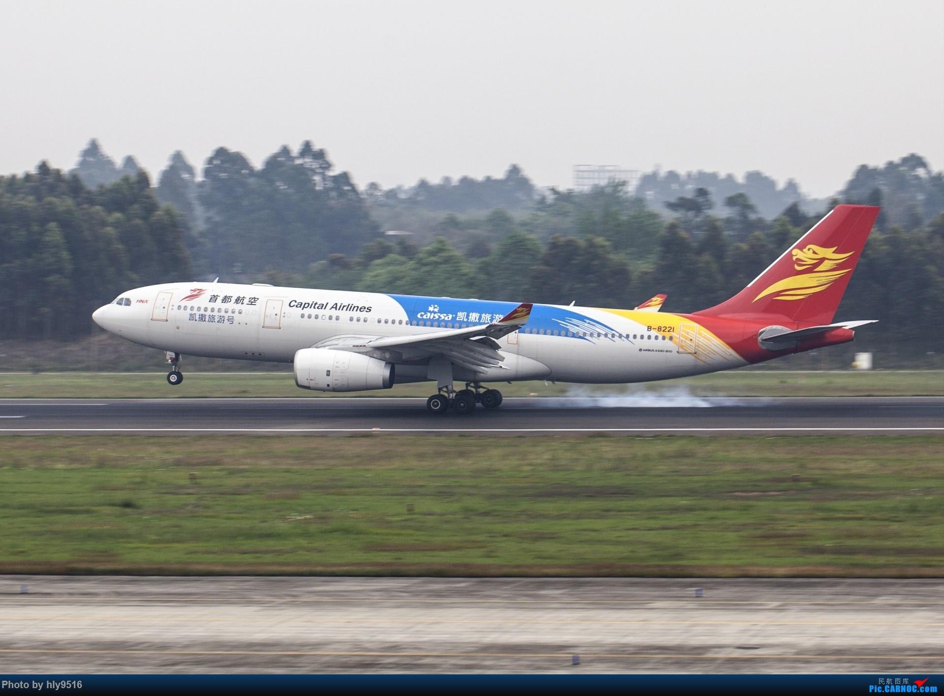 怨念南航a380 偶遇长荣新涂装 两次复飞 小怨念若干 airbus a330-200图片