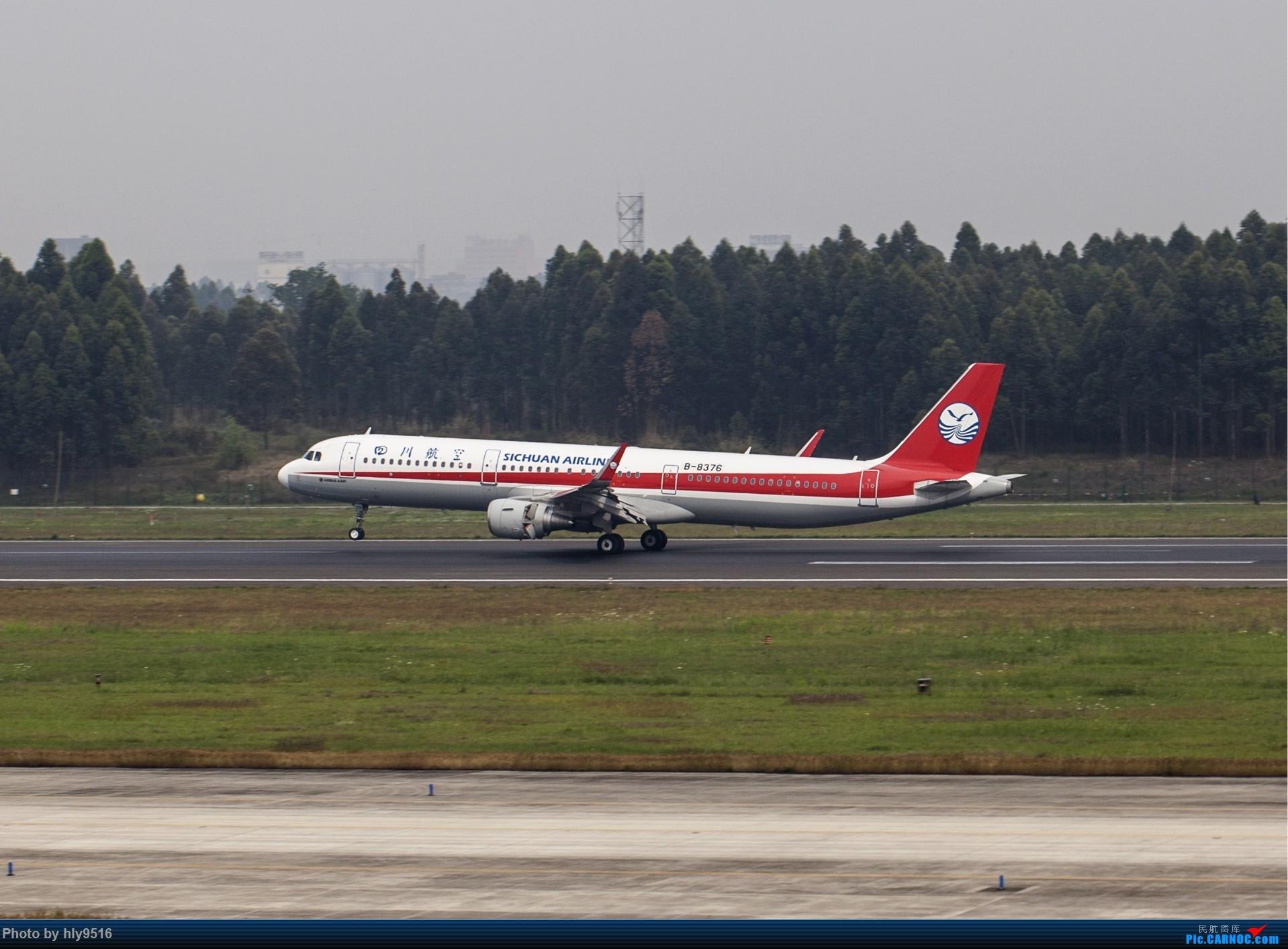 Re:[原创]【CTU】终于解决了大怨念南航A380 偶遇长荣新涂装 两次复飞 小怨念若干 AIRBUS A321-200 B-8376 中国成都双流国际机场