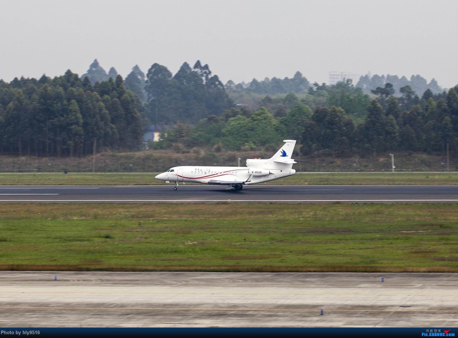 Re:[原创]【CTU】终于解决了大怨念南航A380 偶遇长荣新涂装 两次复飞 小怨念若干 DASSAULT FALCON 7X B-8026 中国成都双流国际机场