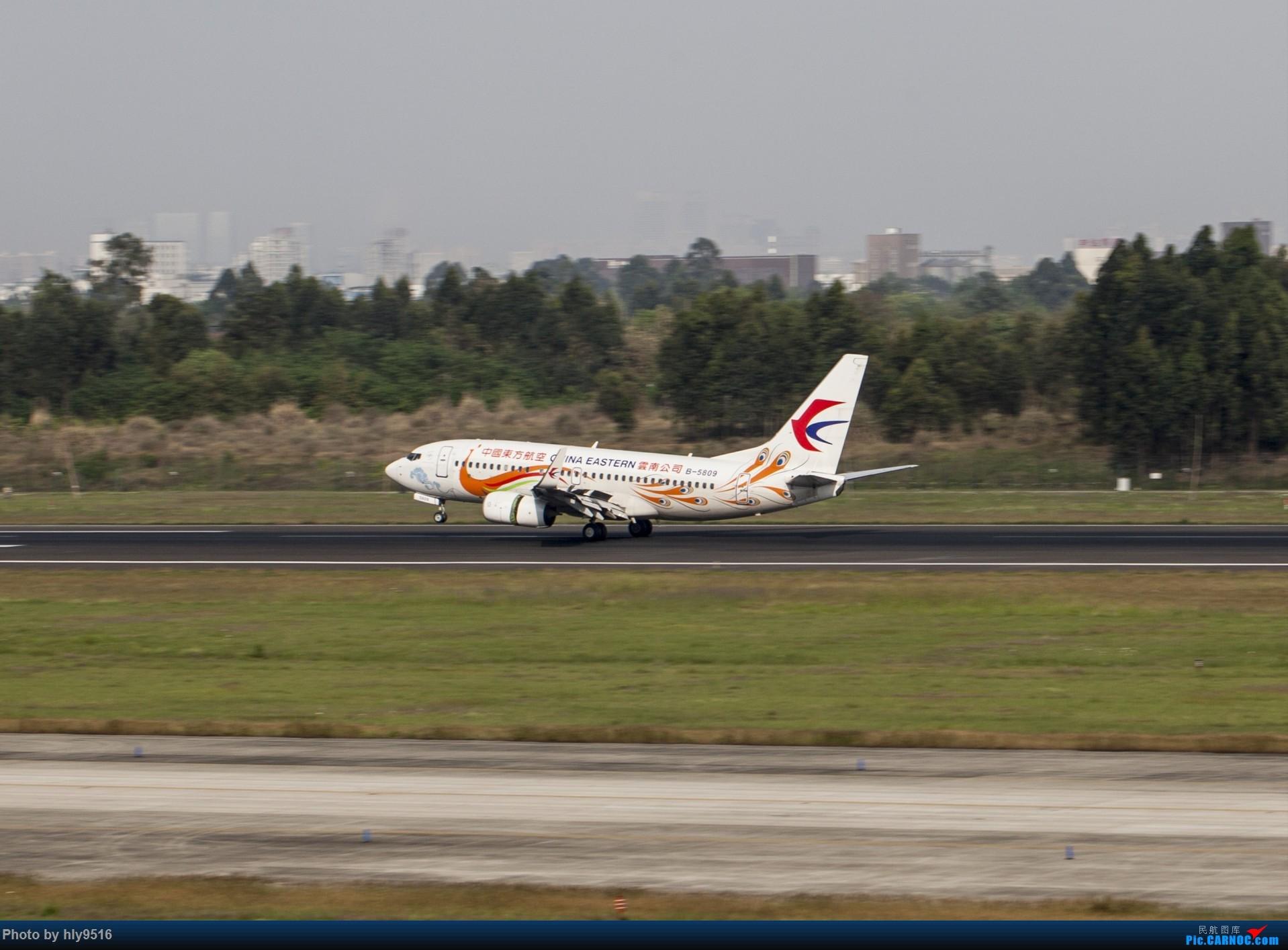 Re:[原创]【CTU】终于解决了大怨念南航A380 偶遇长荣新涂装 两次复飞 小怨念若干 BOEING 737-700 B-5809 中国成都双流国际机场