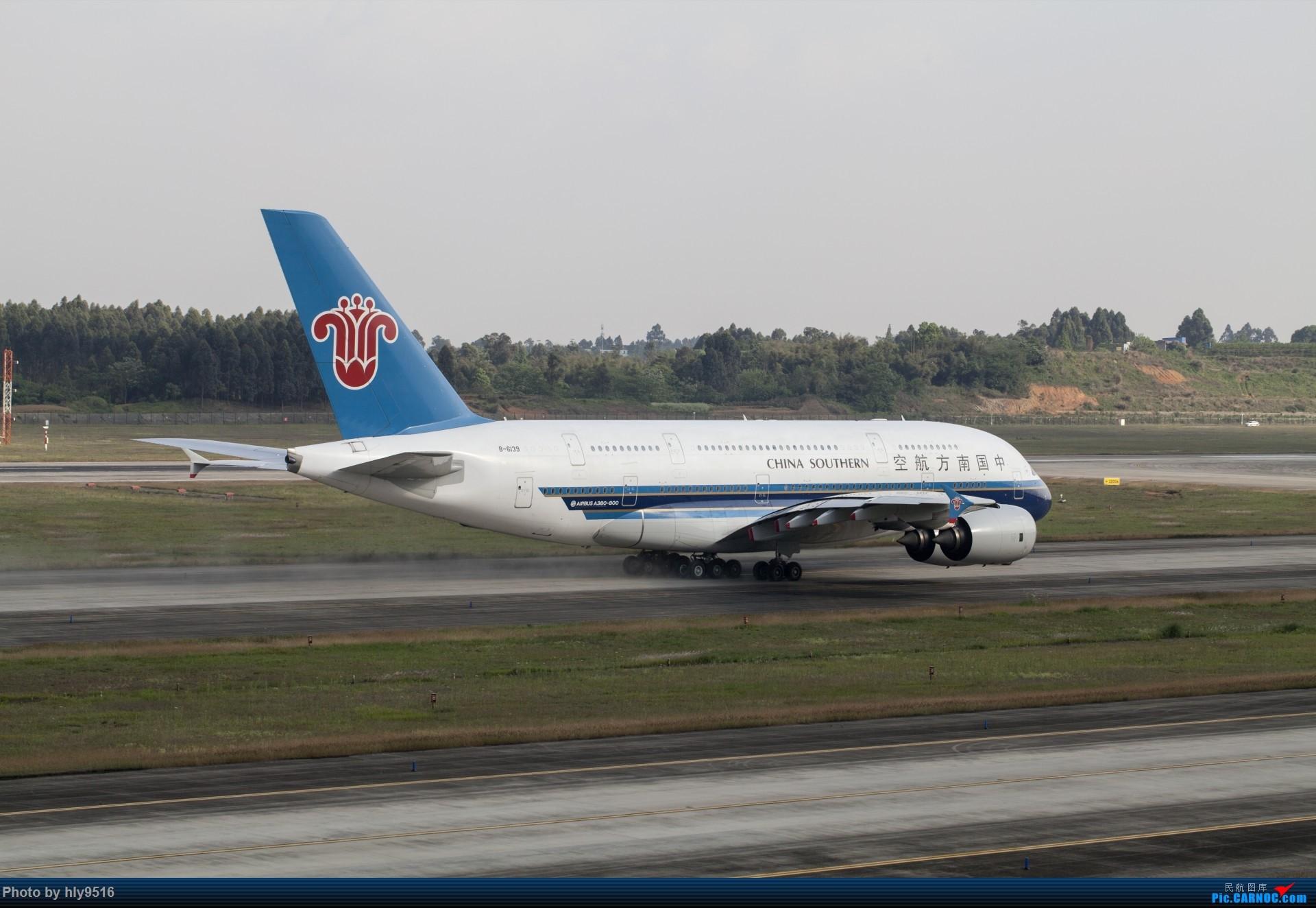 Re:[原创]【CTU】终于解决了大怨念南航A380 偶遇长荣新涂装 两次复飞 小怨念若干 AIRBUS A380 B-6139 中国成都双流国际机场