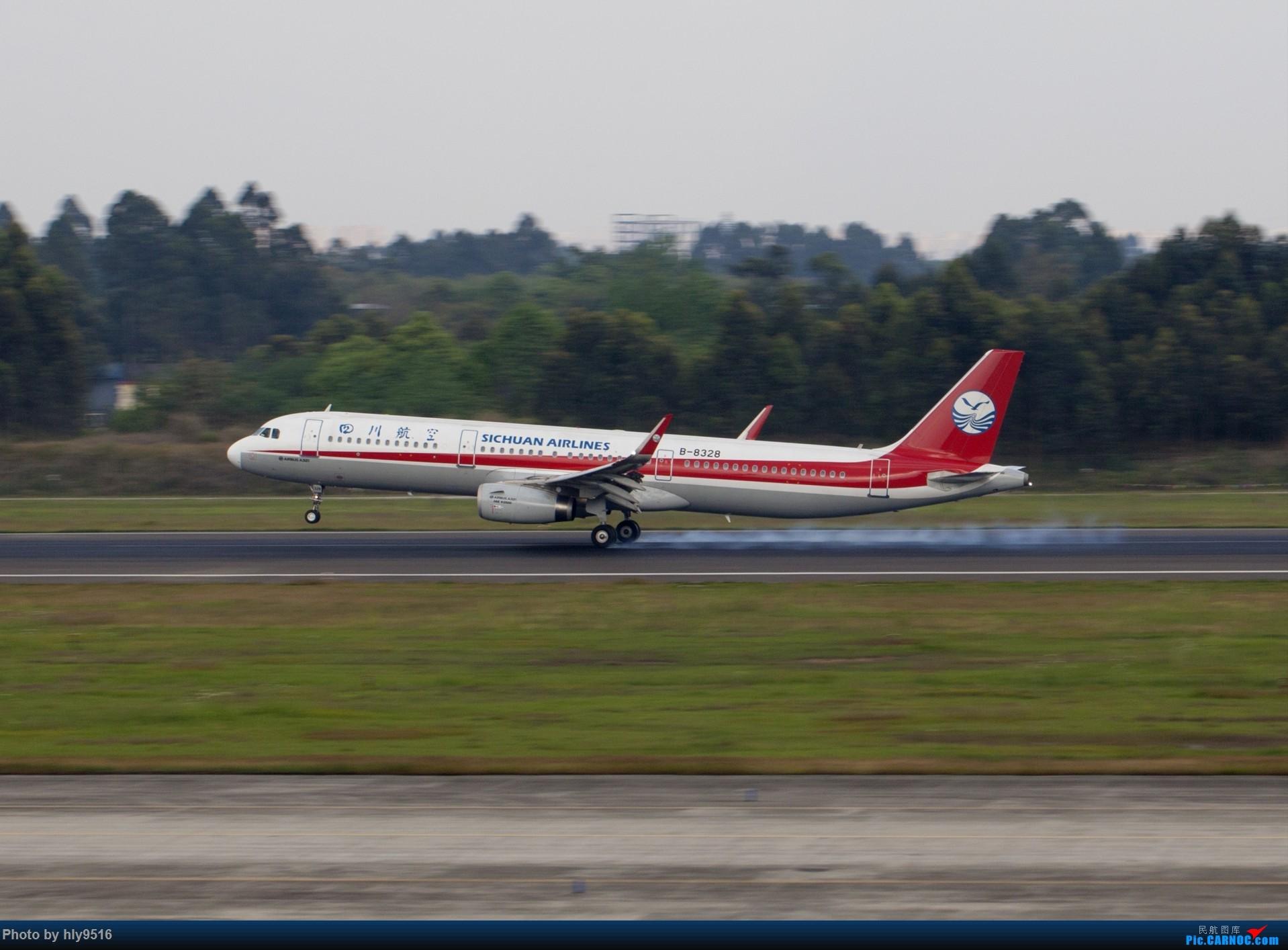 Re:[原创]【CTU】终于解决了大怨念南航A380 偶遇长荣新涂装 两次复飞 小怨念若干 AIRBUS A321-200 B-8328 中国成都双流国际机场