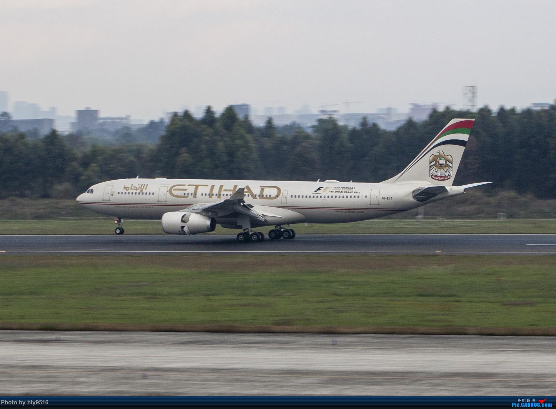 Re:[原创]【CTU】终于解决了大怨念南航A380 偶遇长荣新涂装 两次复飞 小怨念若干 AIRBUS A330-200 A6-EYT 中国成都双流国际机场