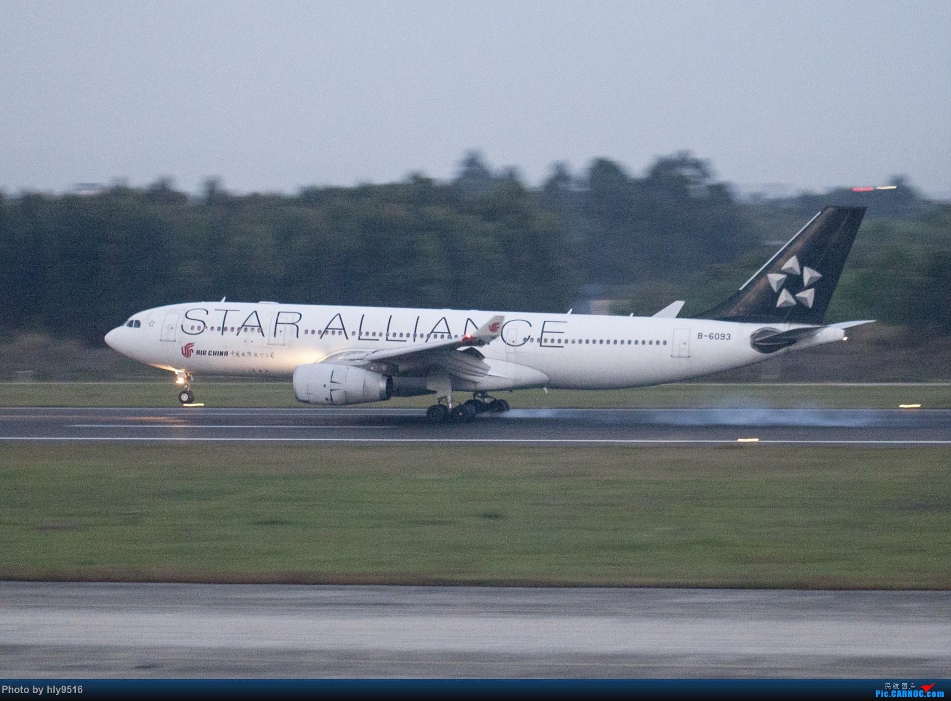 Re:[原创]【CTU】终于解决了大怨念南航A380 偶遇长荣新涂装 两次复飞 小怨念若干 AIRBUS A330-200 B-6093 中国成都双流国际机场