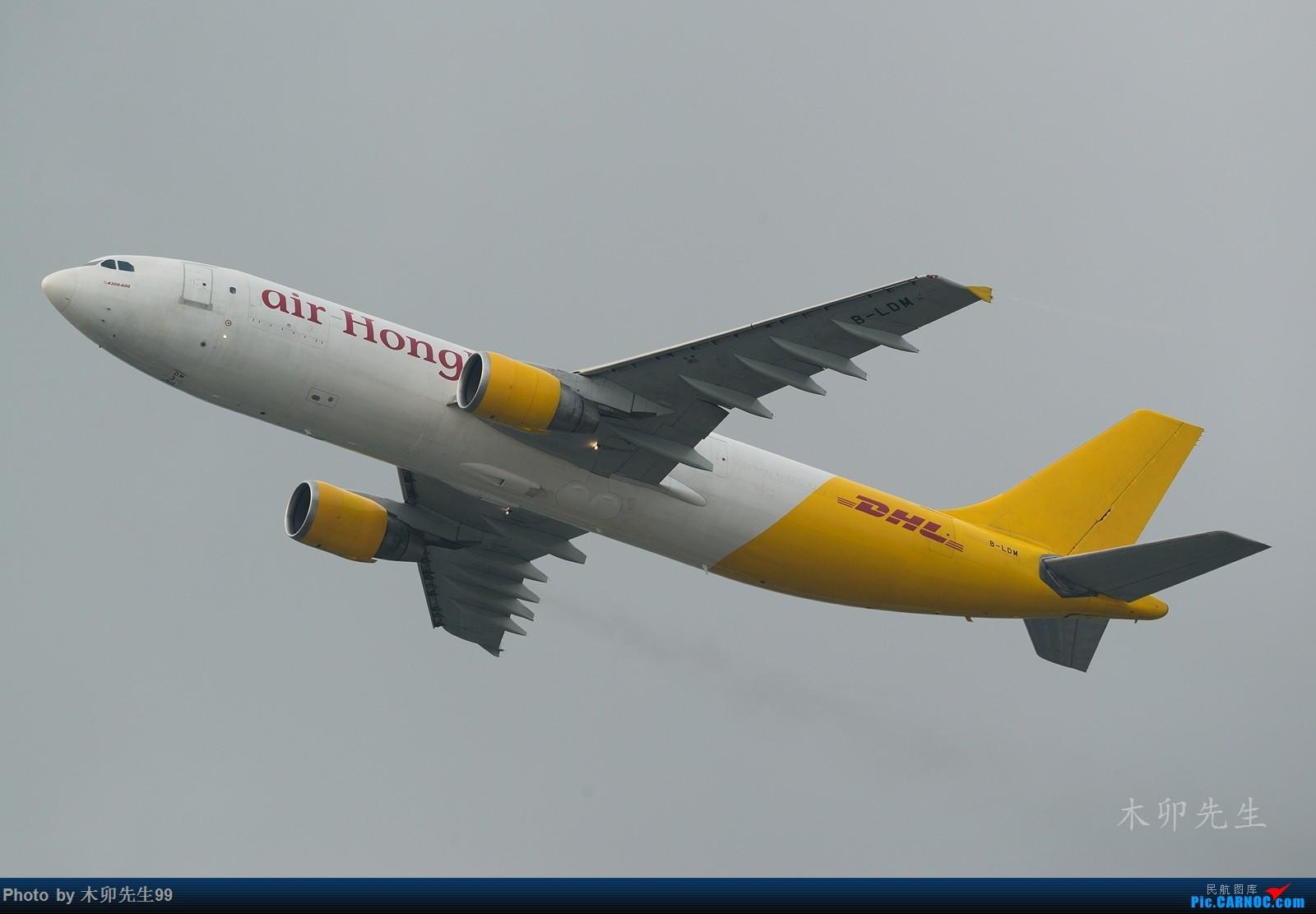 Re:[原创]【木卯先生99】—【2016年香港拍机新发现】—2016 AIRBUS A300B4-622R(F) B-LDM