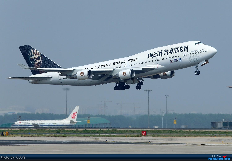 Re:[原创]再见了铁娘子们!激情表演,漂亮的飞机。期待下次我们北京再见! BOEING 747-400 TF-AAK 中国北京首都国际机场